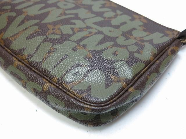 495d245d443a Louis Vuitton Authentic Monogram Hund Bag 0107 Ar0051 M92191 in ...