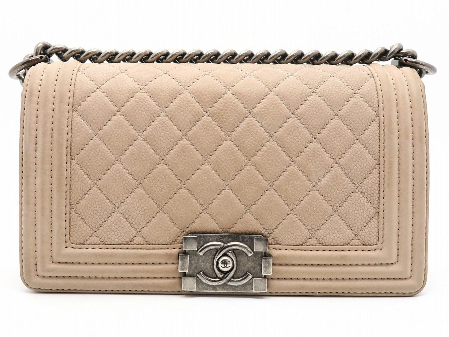 9d292984efaee0 Lyst - Chanel Caviar Leather Boy Chain Shoulder Bag Brown 4728 in Brown