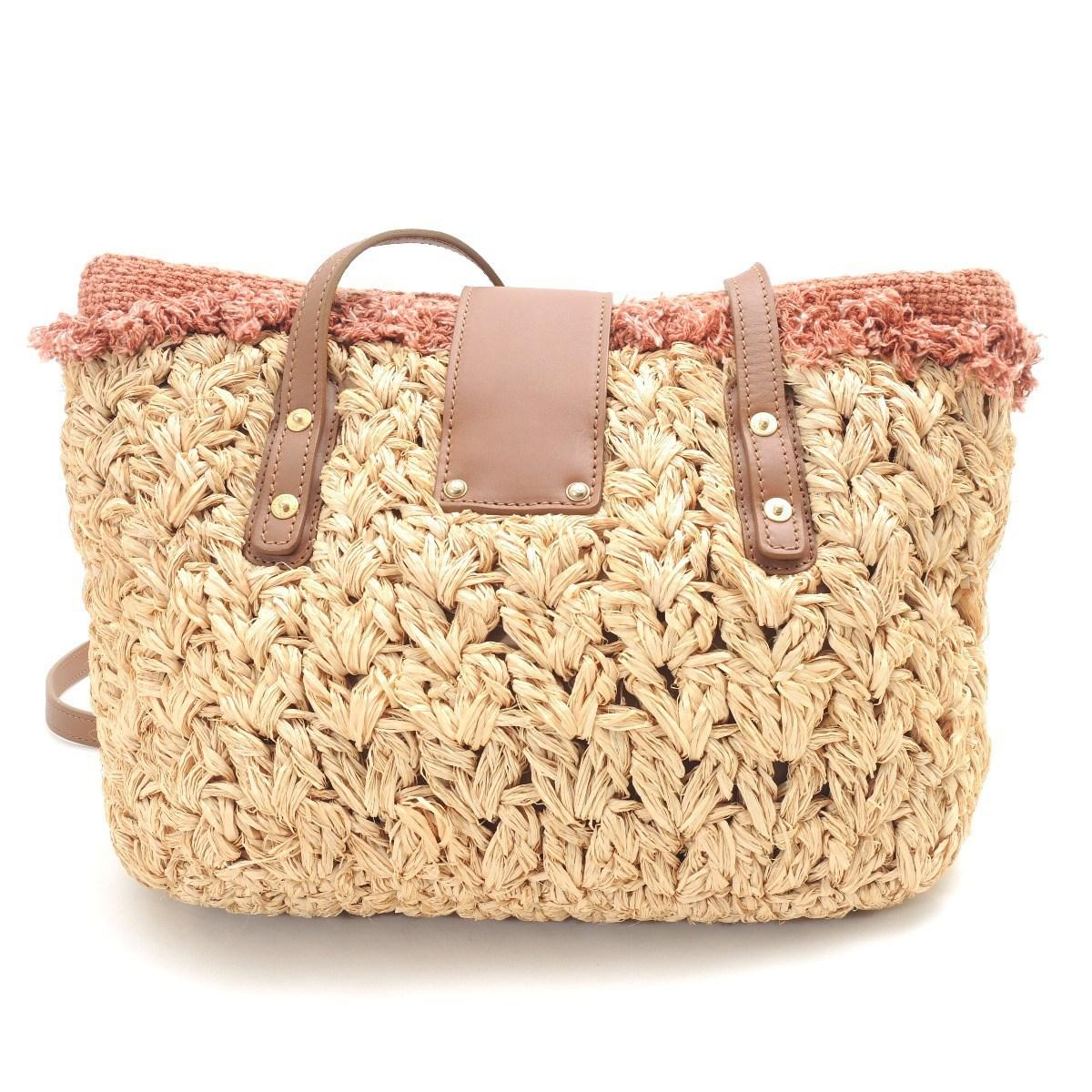 8a3e1ac7 Chanel Natural Straw Summer Bag Tote Bag