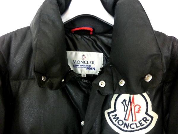 518595fd0 Moncler Black ×junya Watanabe Man Nepal Down Jacket Men's for men