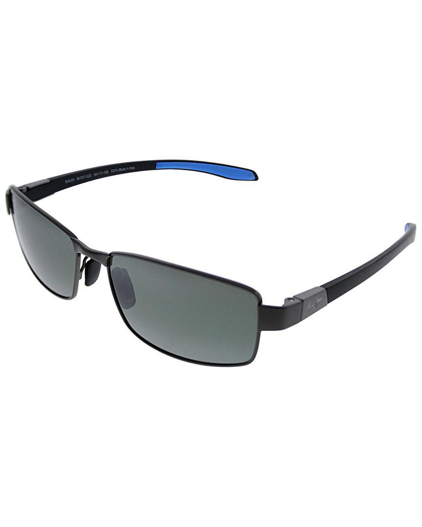 efcfdf642cb Maui Jim Big Island Polarized Mens Sunglasses - Restaurant and ...