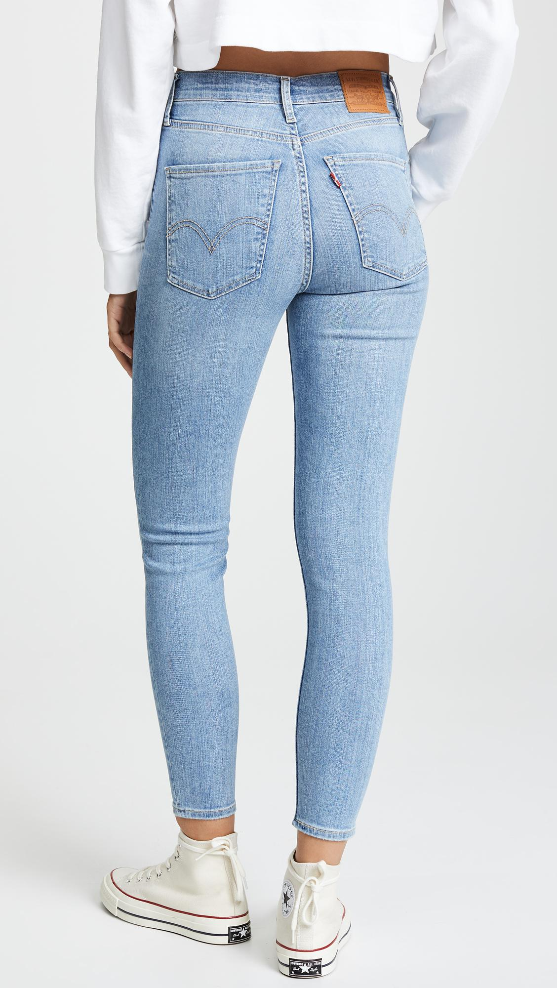 Skinny In Blue Lyst Ankle Jeans High Levi's Mile Super qZfttw