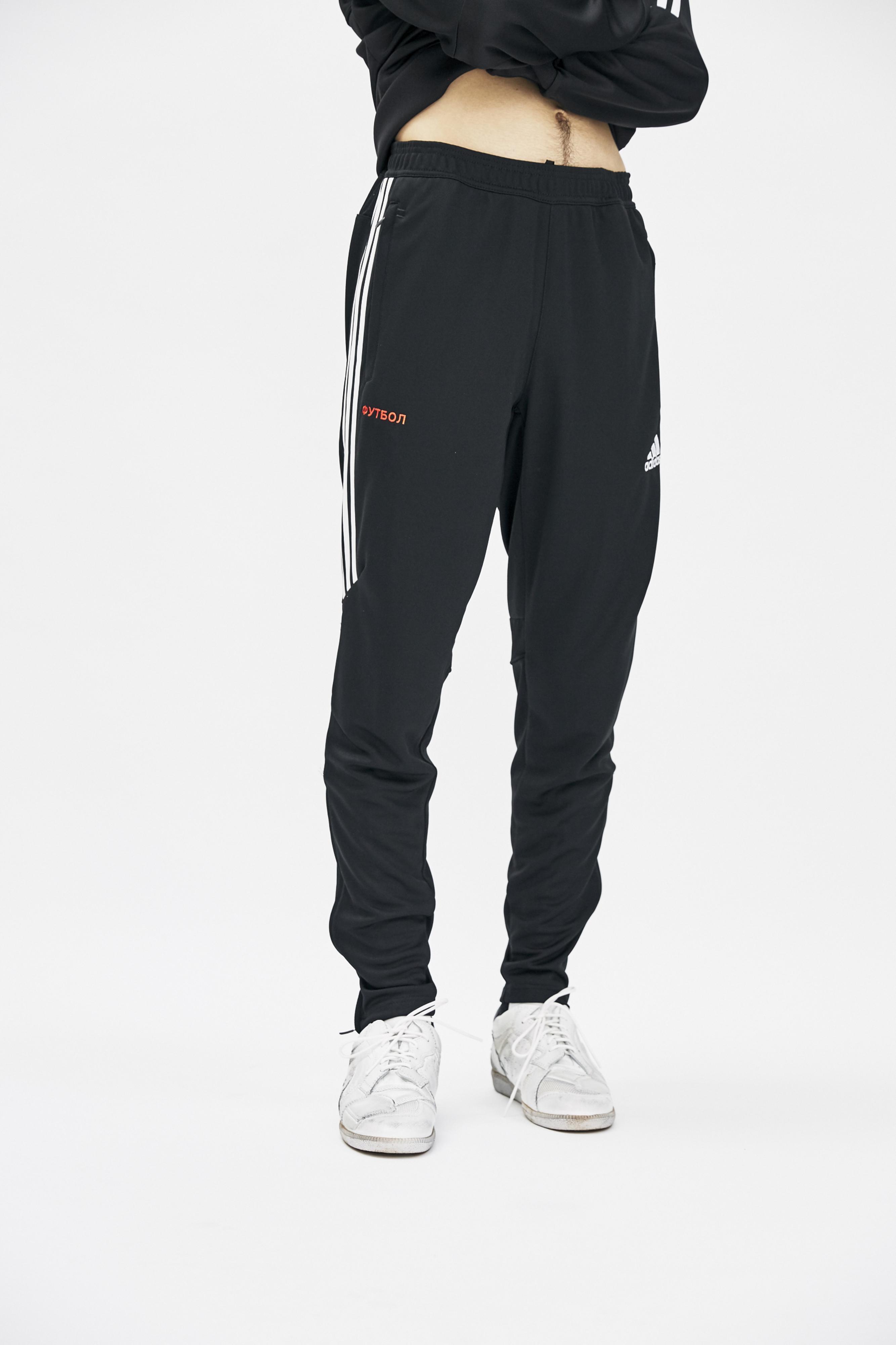 san francisco 3829a e9091 Gosha Rubchinskiy Black Adidas Sweatpants for men