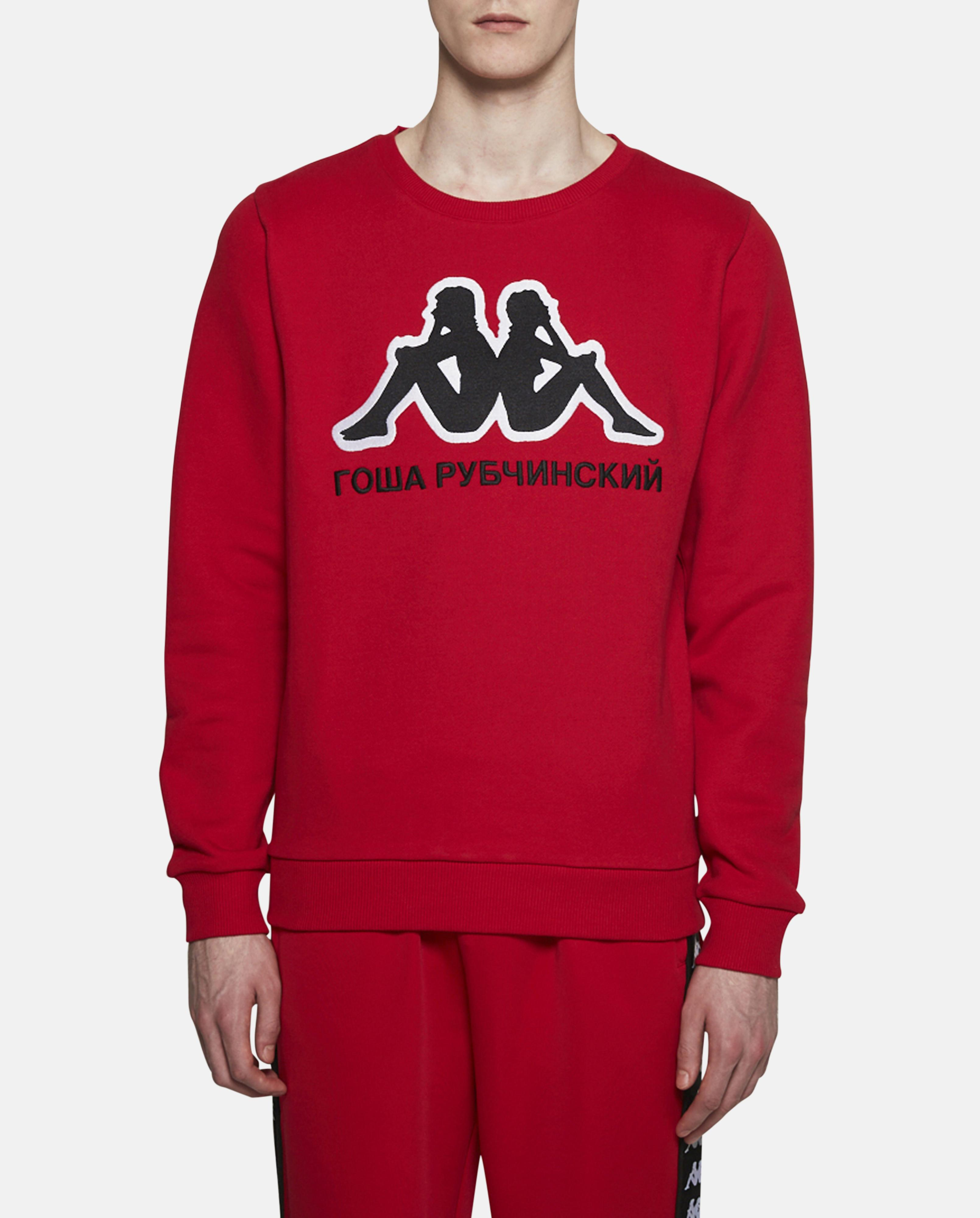 d0384b57deb0 Gosha Rubchinskiy Kappa Cotton-jersey Sweatshirt in Red for Men - Lyst
