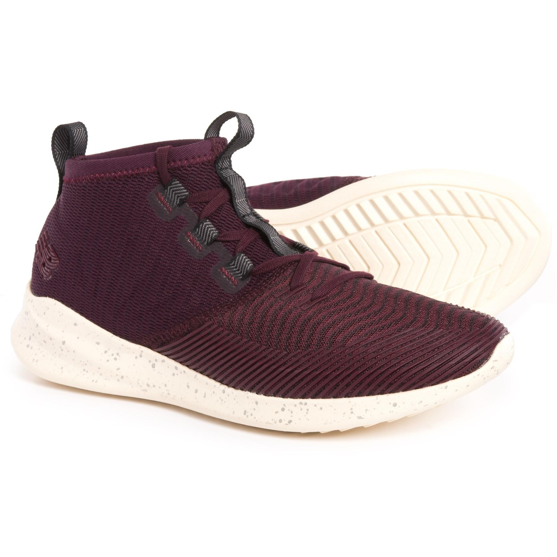 Lyst - New Balance Cypher Run Cross-training Shoes (for Men) in ... 26b455be76d