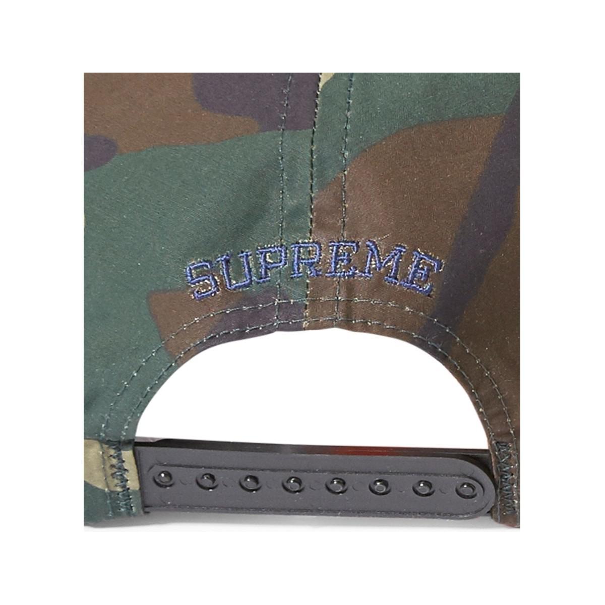 8a352b15083 Supreme X Budweiser 2009 Snapback Cap Camo Men s Cap In Green in ...