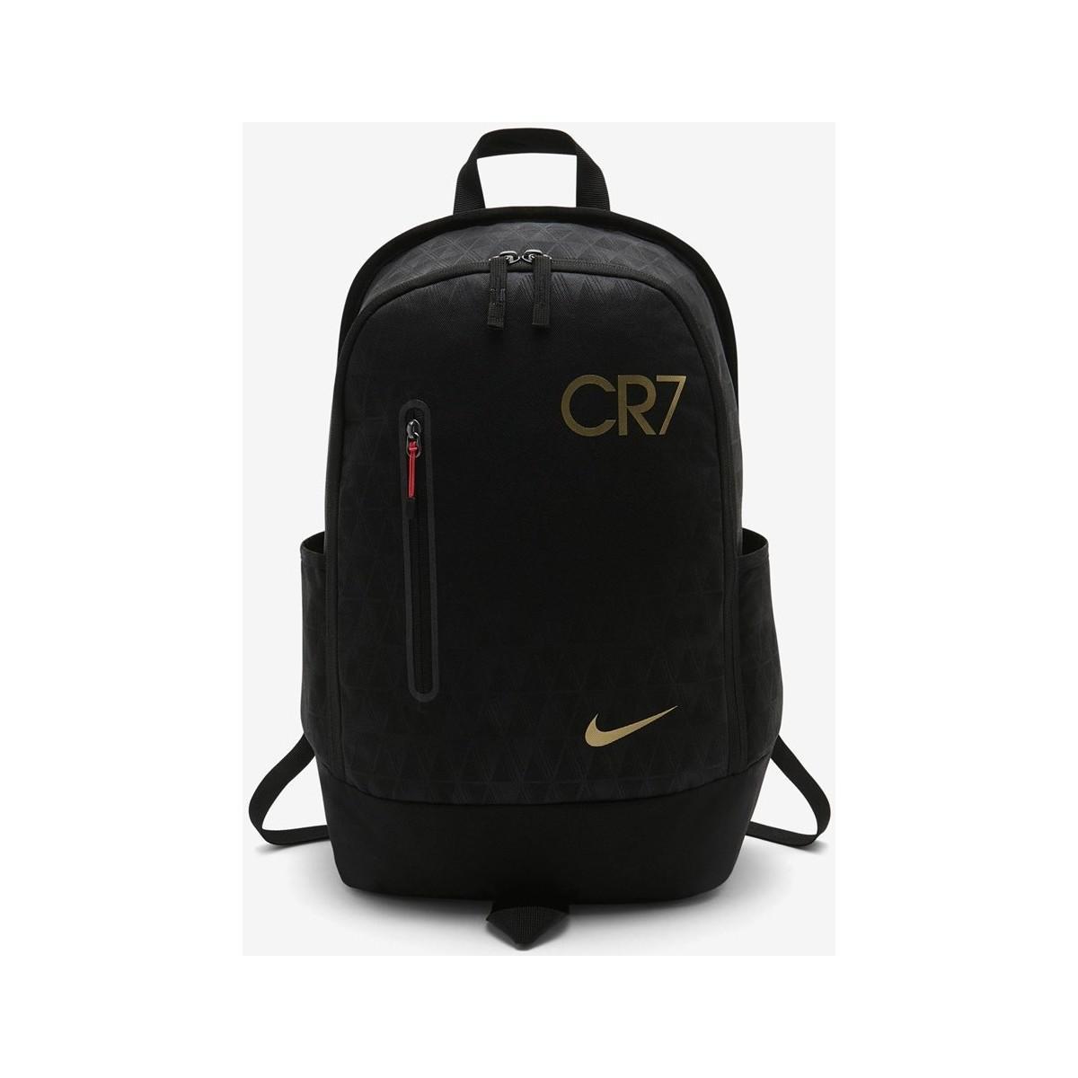 Nike Y Cr7 Nk Fb Backpack Men's Backpack In Black for Men