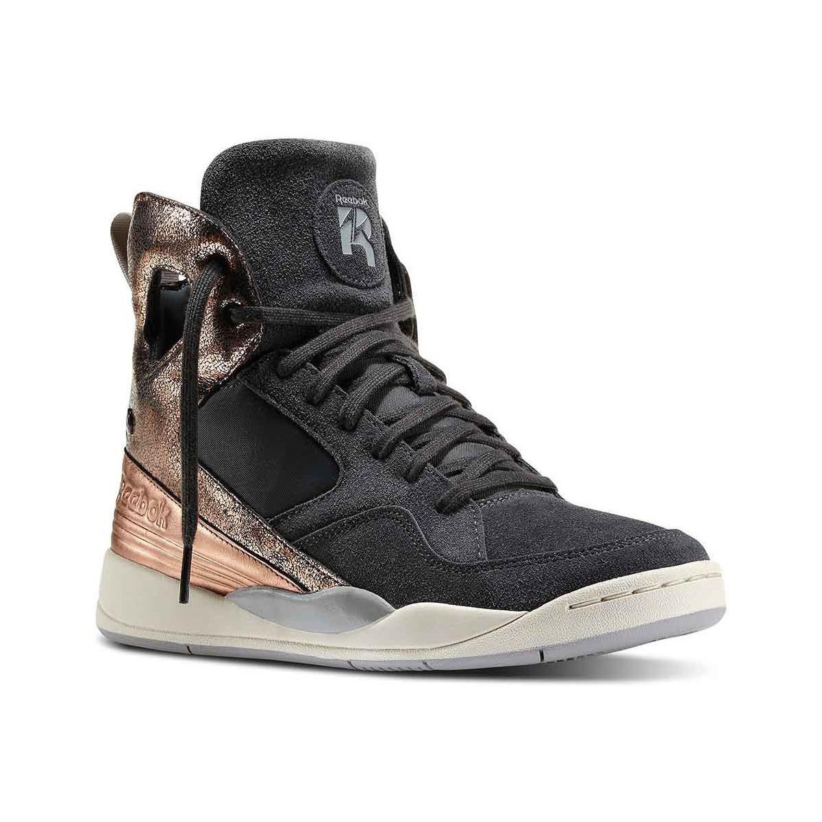 Reebok Akeys Court Women's Shoes (high-top Trainers) In Gold in Metallic