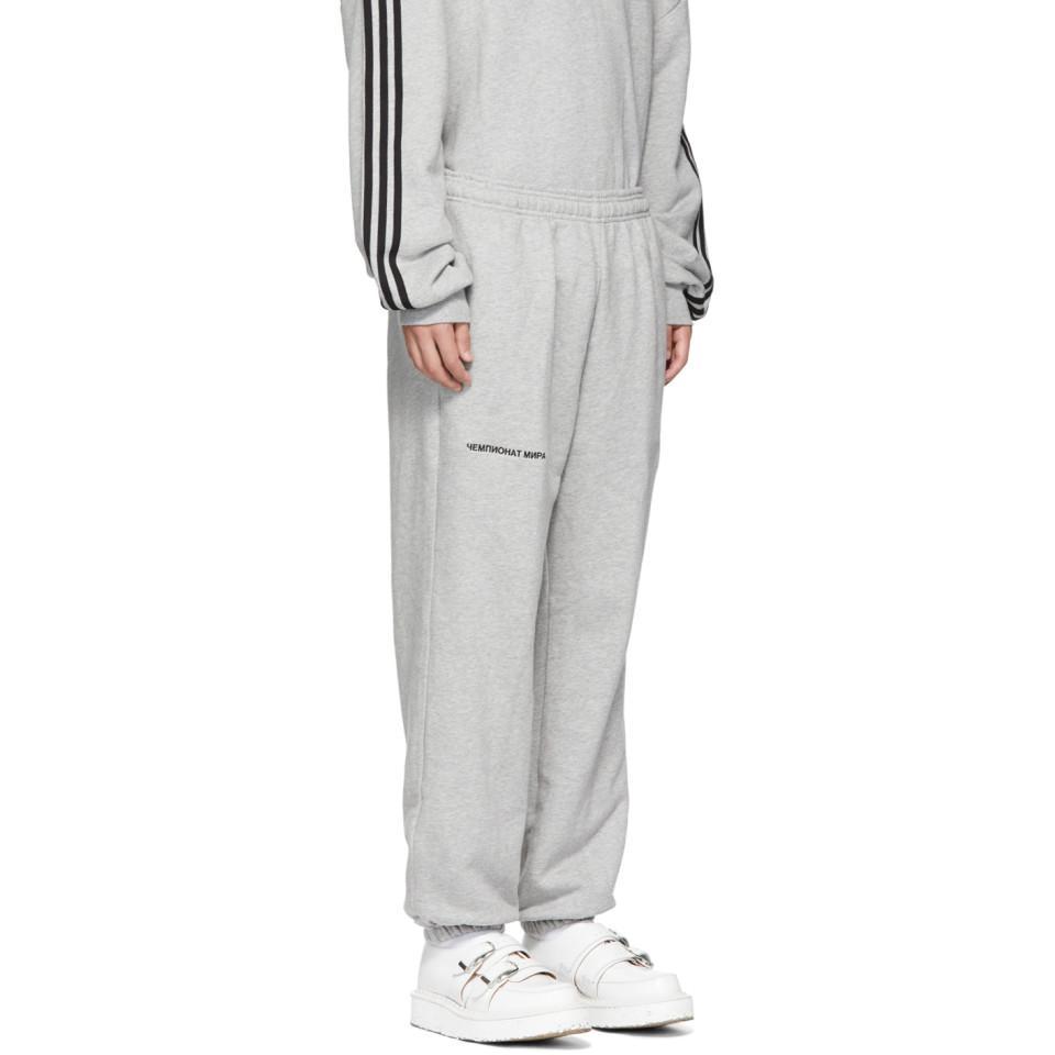online store b24d4 ac696 Gosha Rubchinskiy Gray Grey Adidas Originals Edition Sweatpants for men