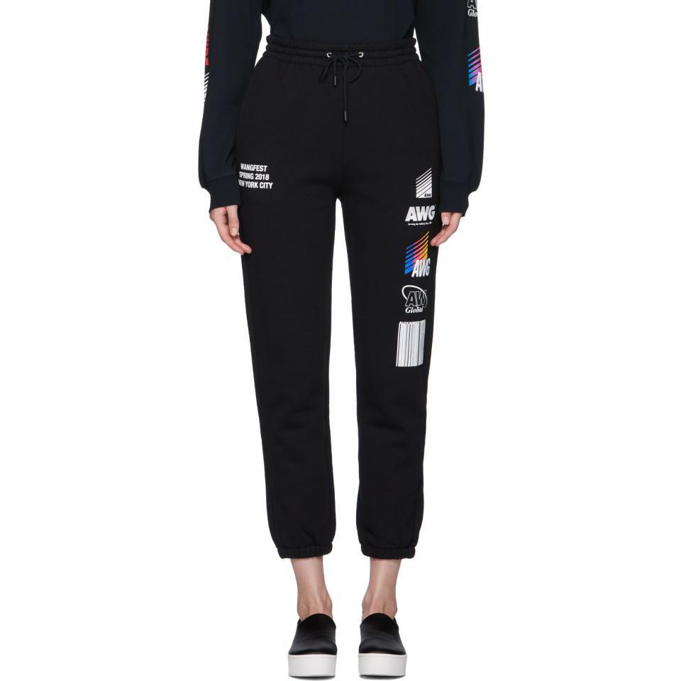 Cheap Low Price Fee Shipping Low Price Sale Online SSENSE Exclusive Black Fleece Lounge Pants Sale Browse LmI7rzke