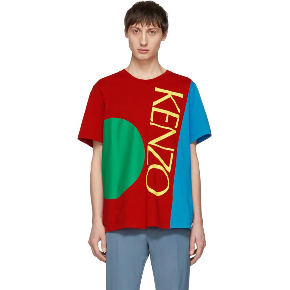 2a3aa51a Men's Red Multicolor Square Logo T-shirt