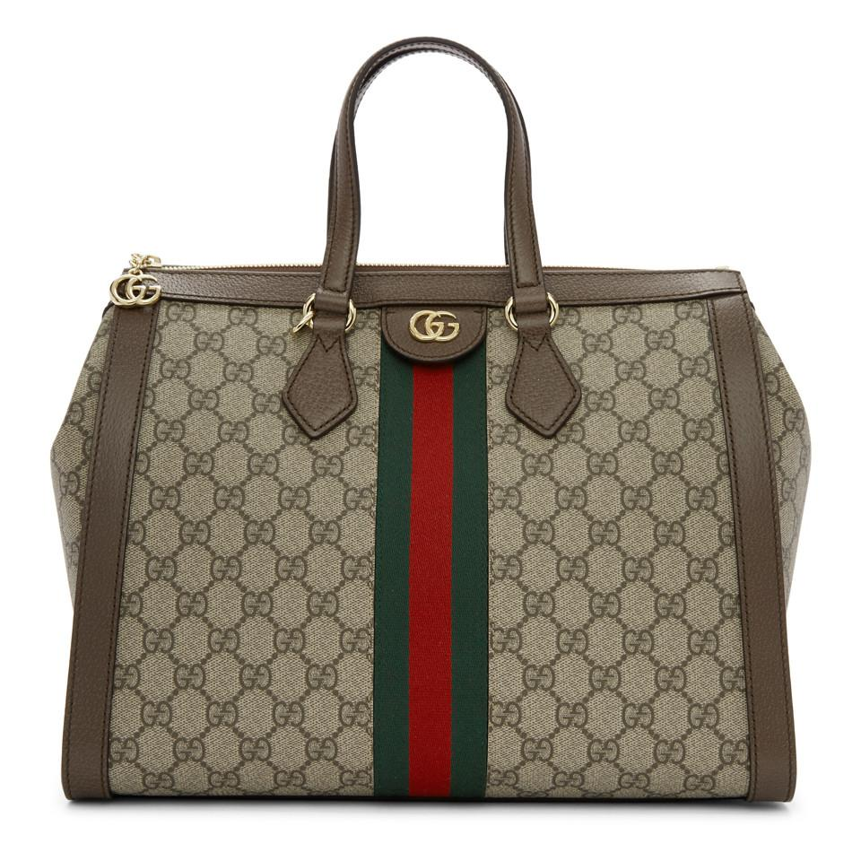 18419750402a Gucci - Natural Beige Ophidia GG Supreme Bag - Lyst. View fullscreen