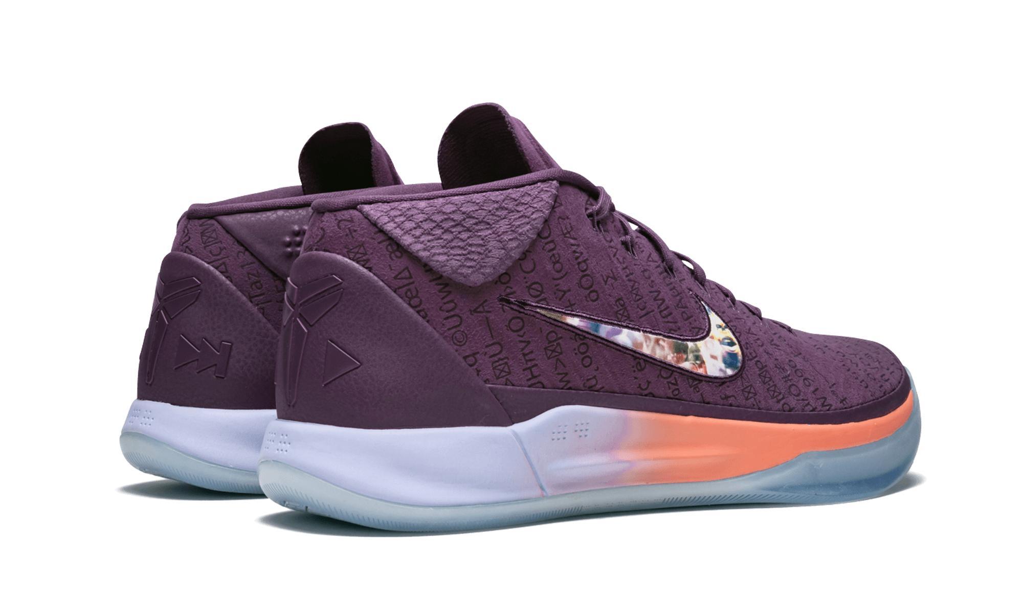 brand new 64c7b 85d48 Nike Purple Kobe Ad Pe - Size 10.5 for men