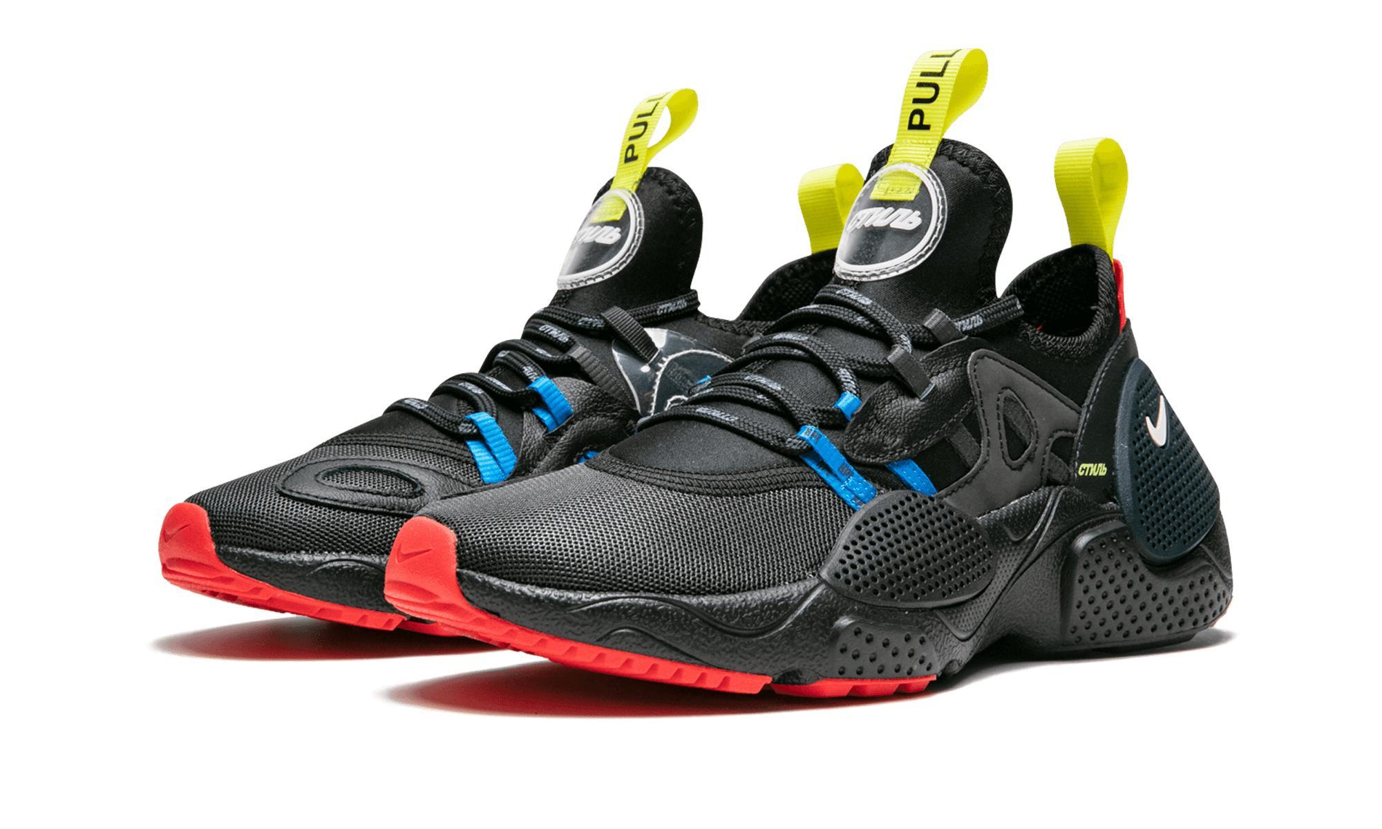 Nike Huarache E.d.g.e. / Hp for Men - Lyst