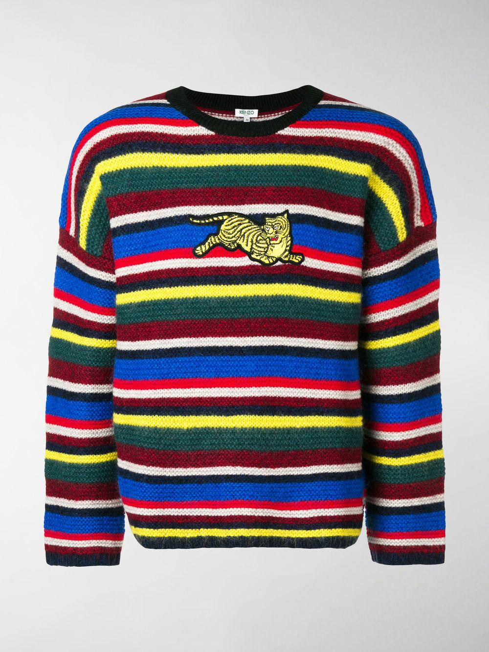 60d0071c KENZO - Yellow Striped Tiger Patch Sweater for Men - Lyst. View fullscreen