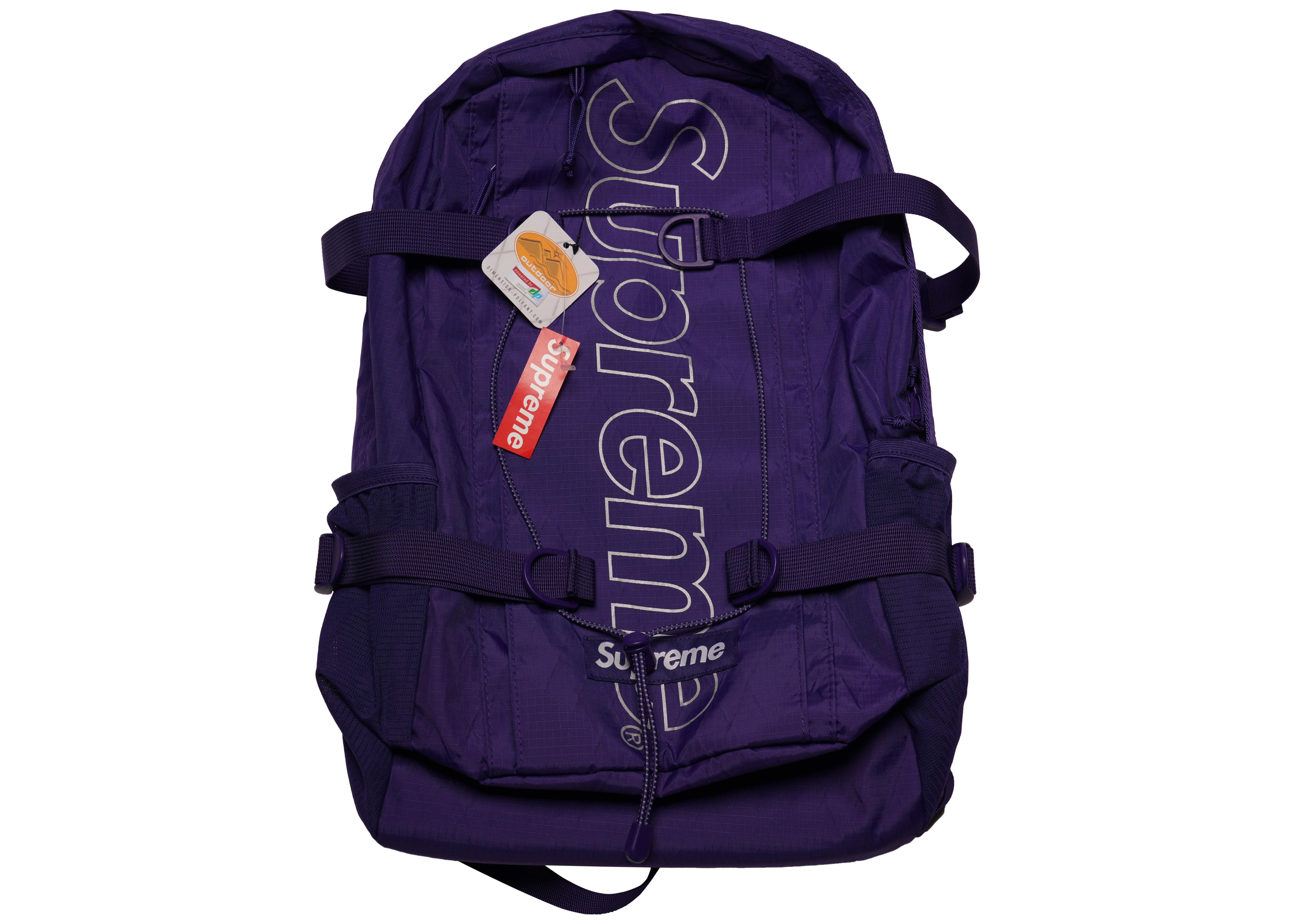 2b4a95b0 Supreme Backpack (fw18) Purple in Purple for Men - Lyst