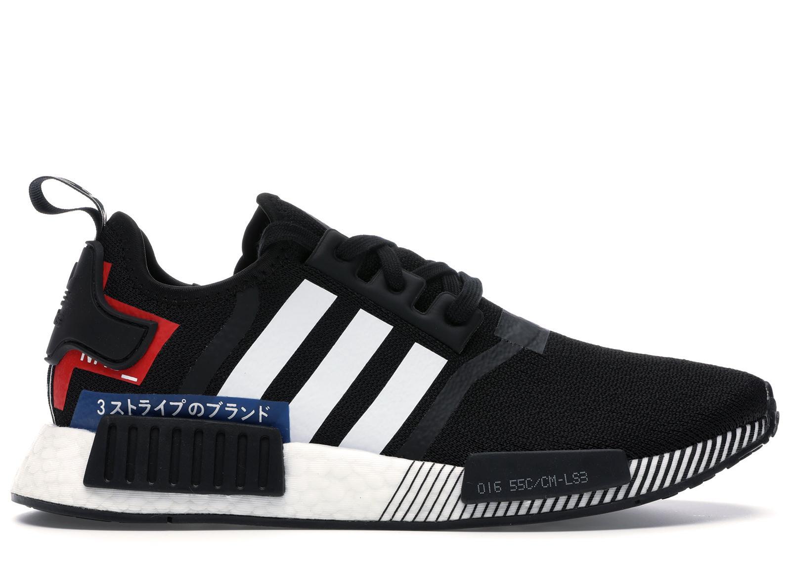 Adidas Nmd R1 Japan Pack Black White 2019 For Men Lyst