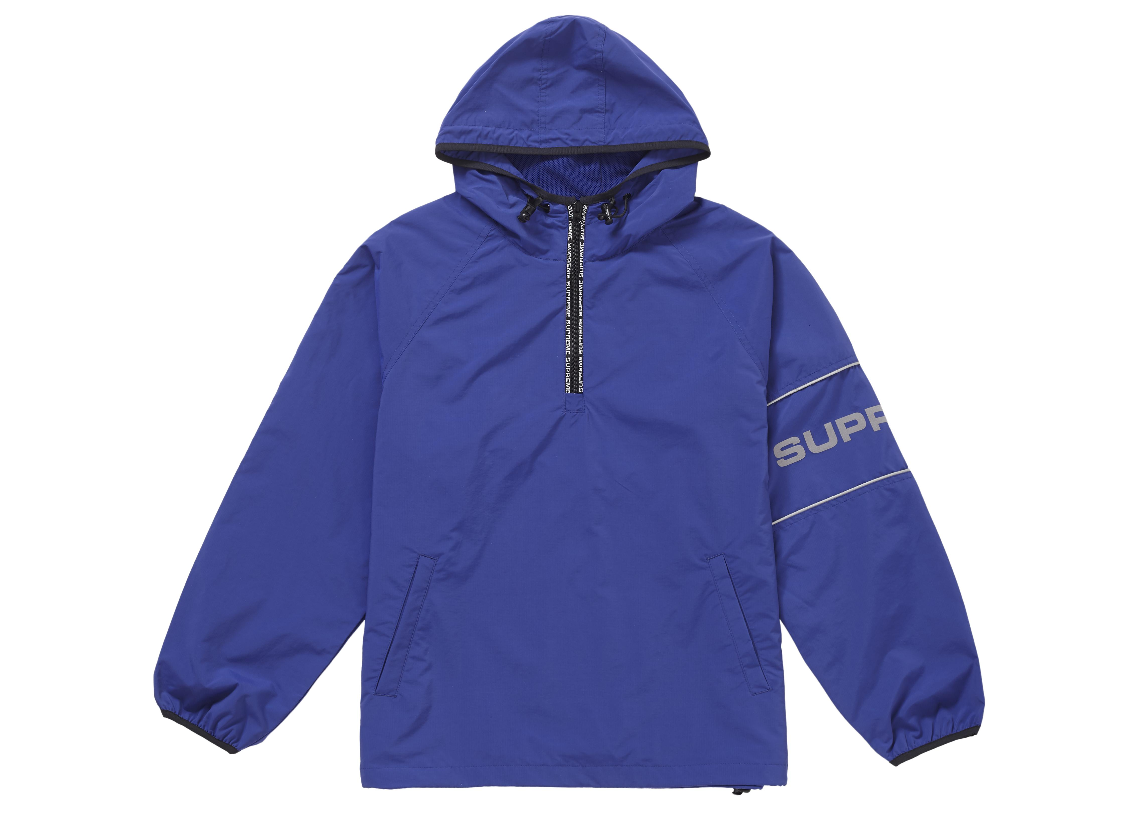 5bef6630 Supreme Blue Nylon Ripstop Hooded Pullover Royal for men. View fullscreen