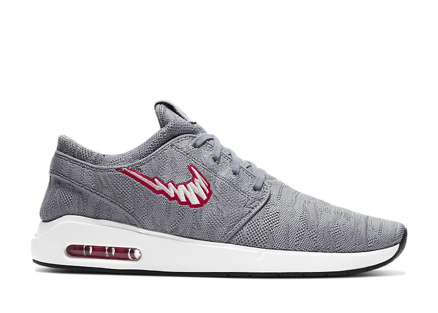 Misión nicotina Pinchazo  Nike Rubber Sb Air Max Stefan Janoski 2 Skate Shoe (particle Grey) in Gray  for Men - Save 33% - Lyst