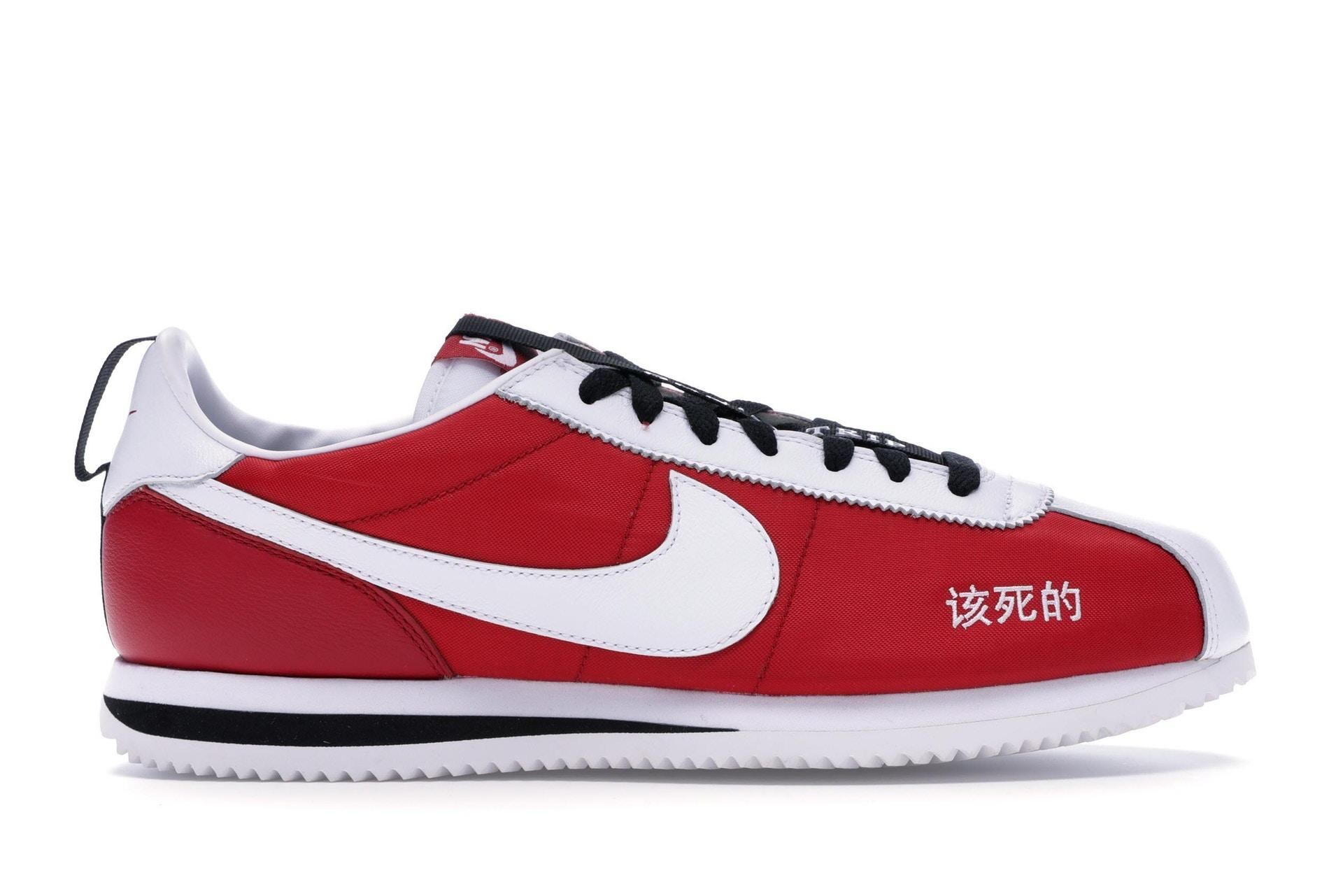 online store 6c610 463a6 Men's Red Cortez Kenny 2 Kendrick Lamar Kung Fu Kenny
