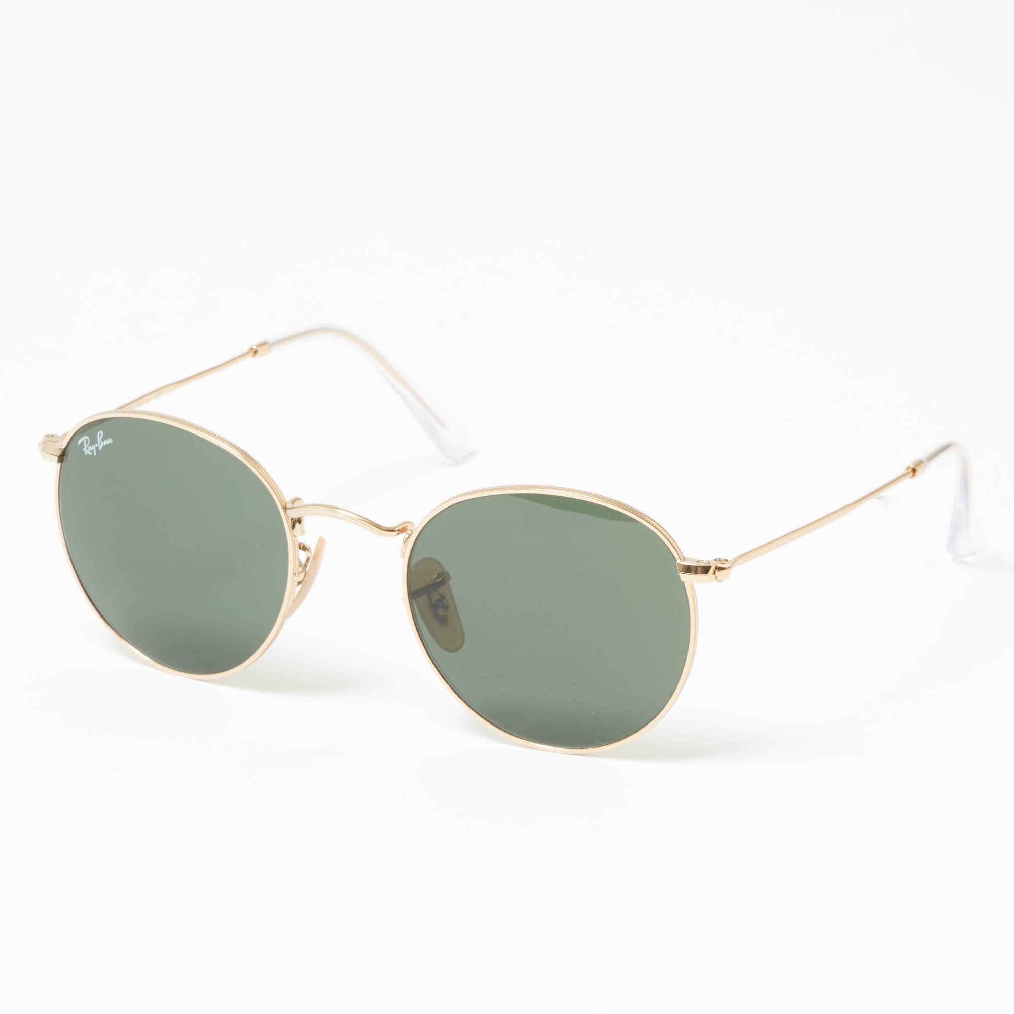 c282526c03 Ray-Ban. Men s Metallic Gold Round Metal Sunglasses - Green Classic G-15  Lenses