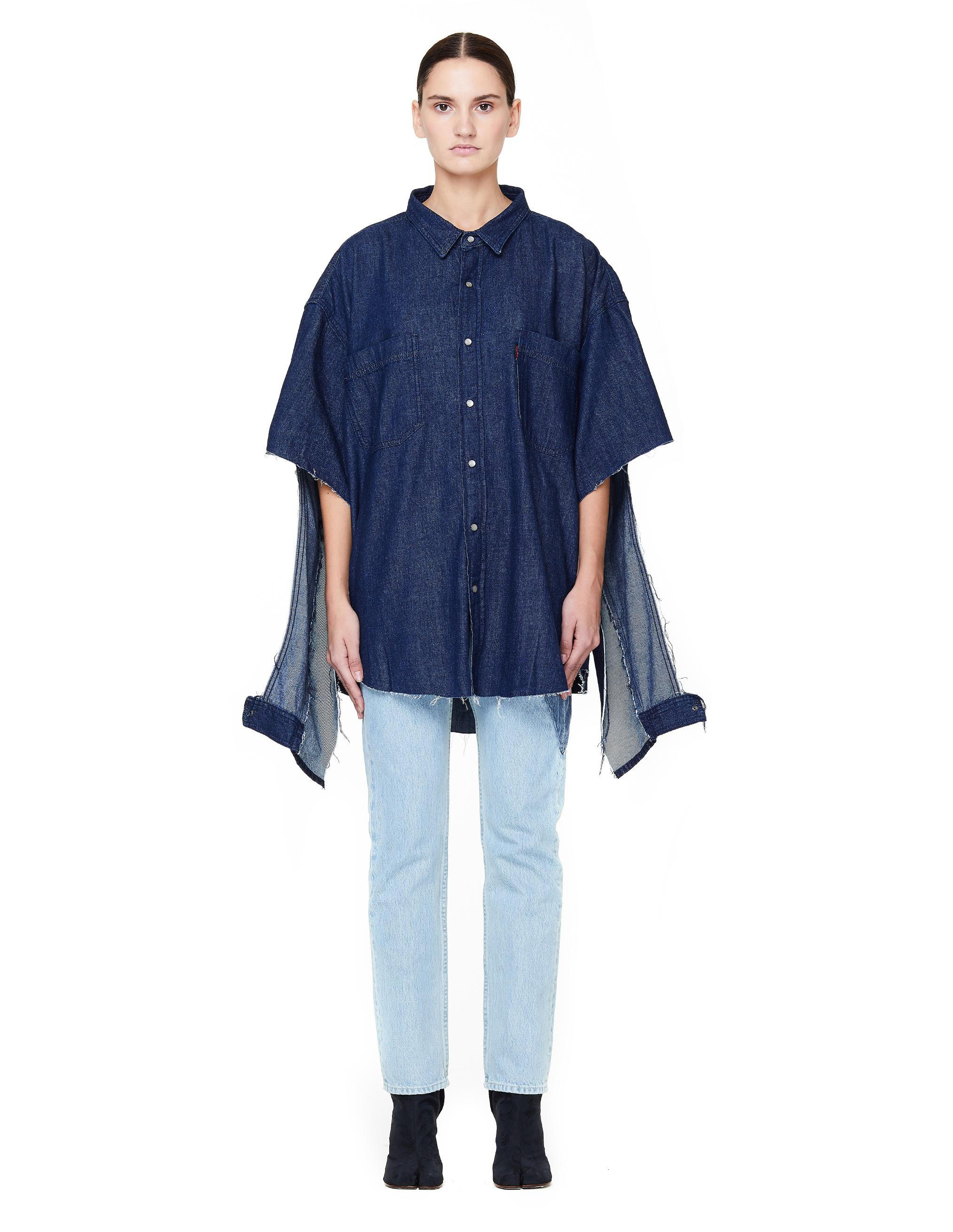 b52bf4c10b5 Vetements Oversized Denim Shirt With Cuts in Blue - Lyst