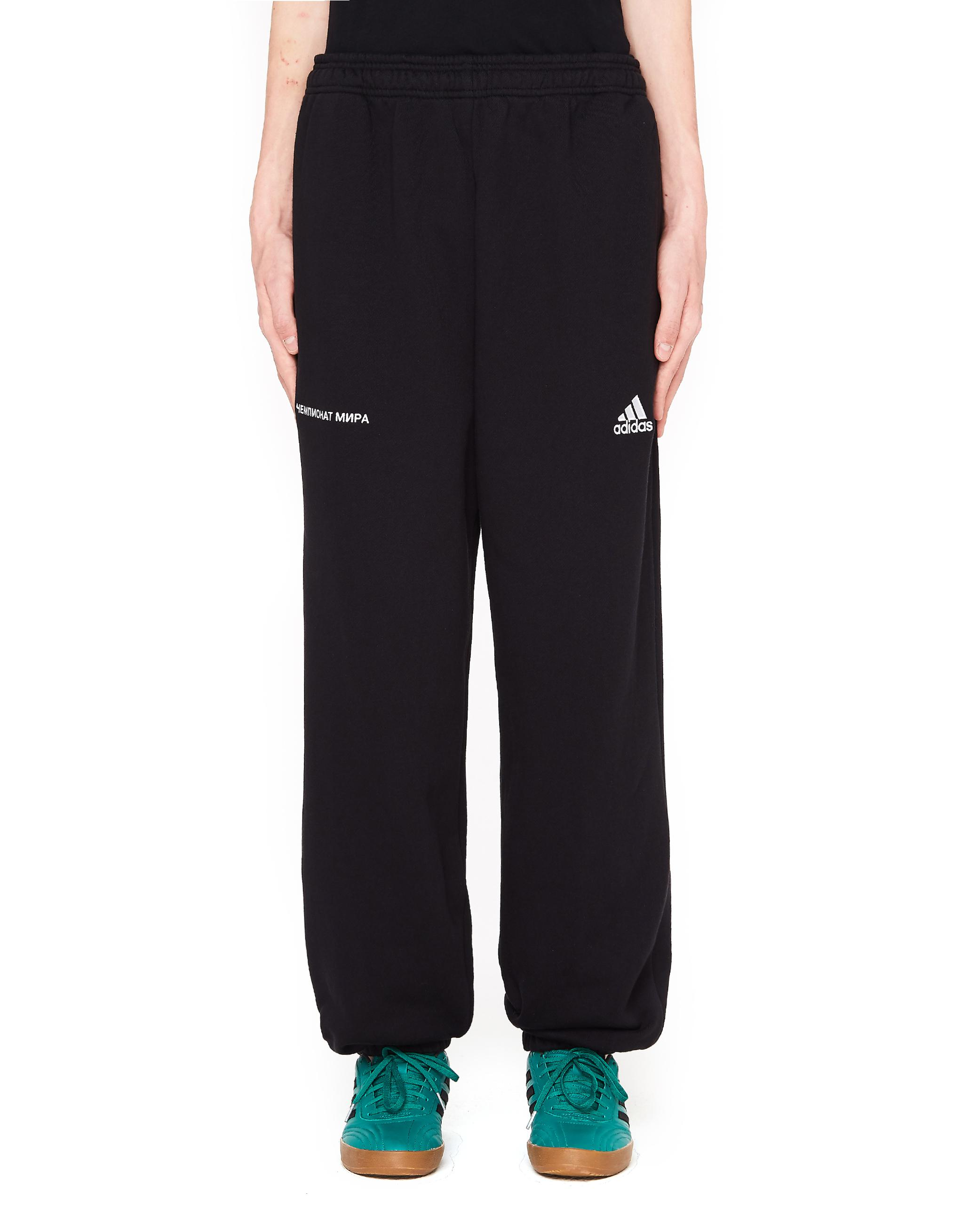 Black Adidas Cotton Gosha For Rubchinskiy Men Sweatpants UVzqSpM