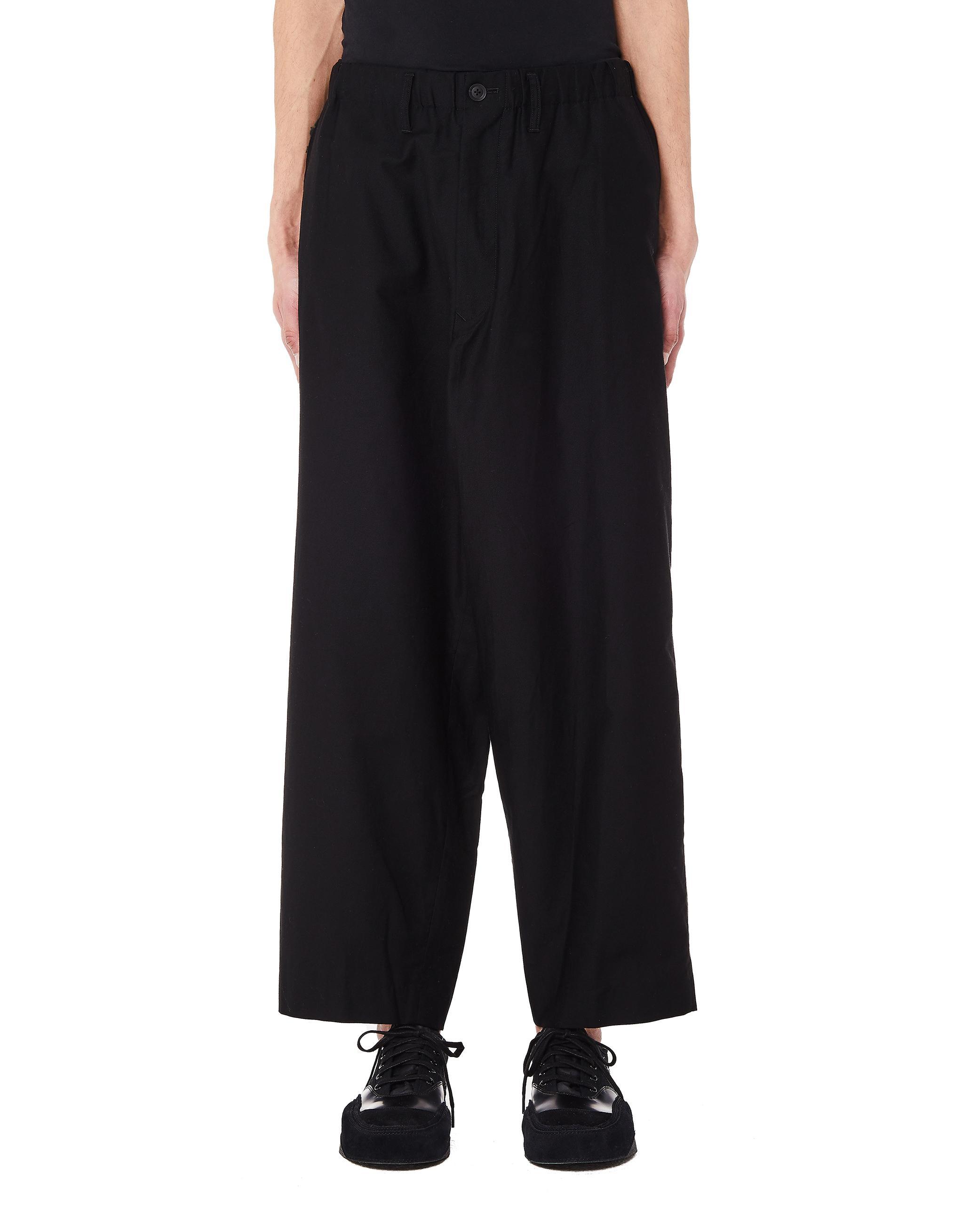 575e190b3b5 Yohji Yamamoto Cropped Wide Leg Cotton Trousers in Black for Men - Lyst