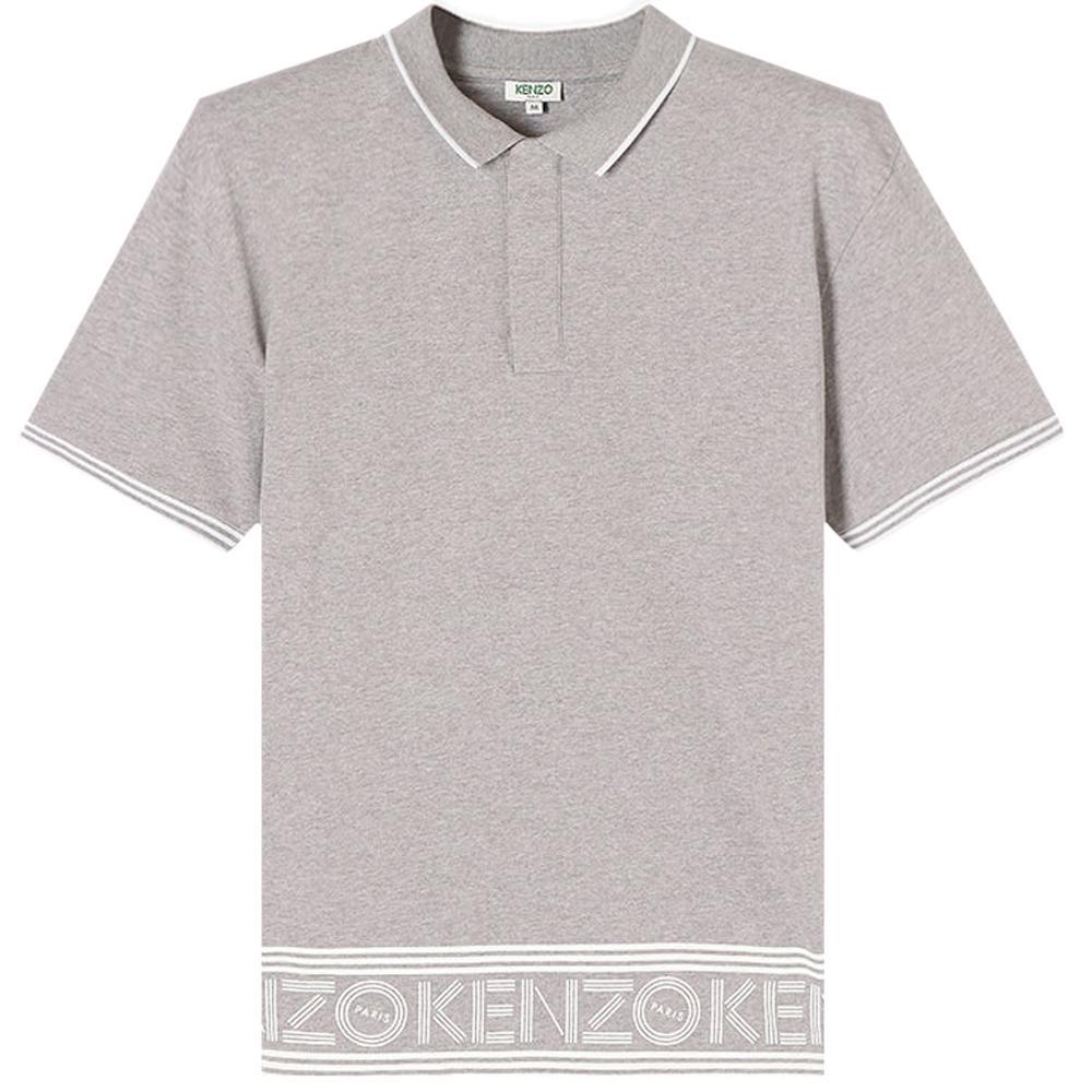 61377b0936 Lyst - Kenzo Logo Polo Shirt Grey in Gray for Men