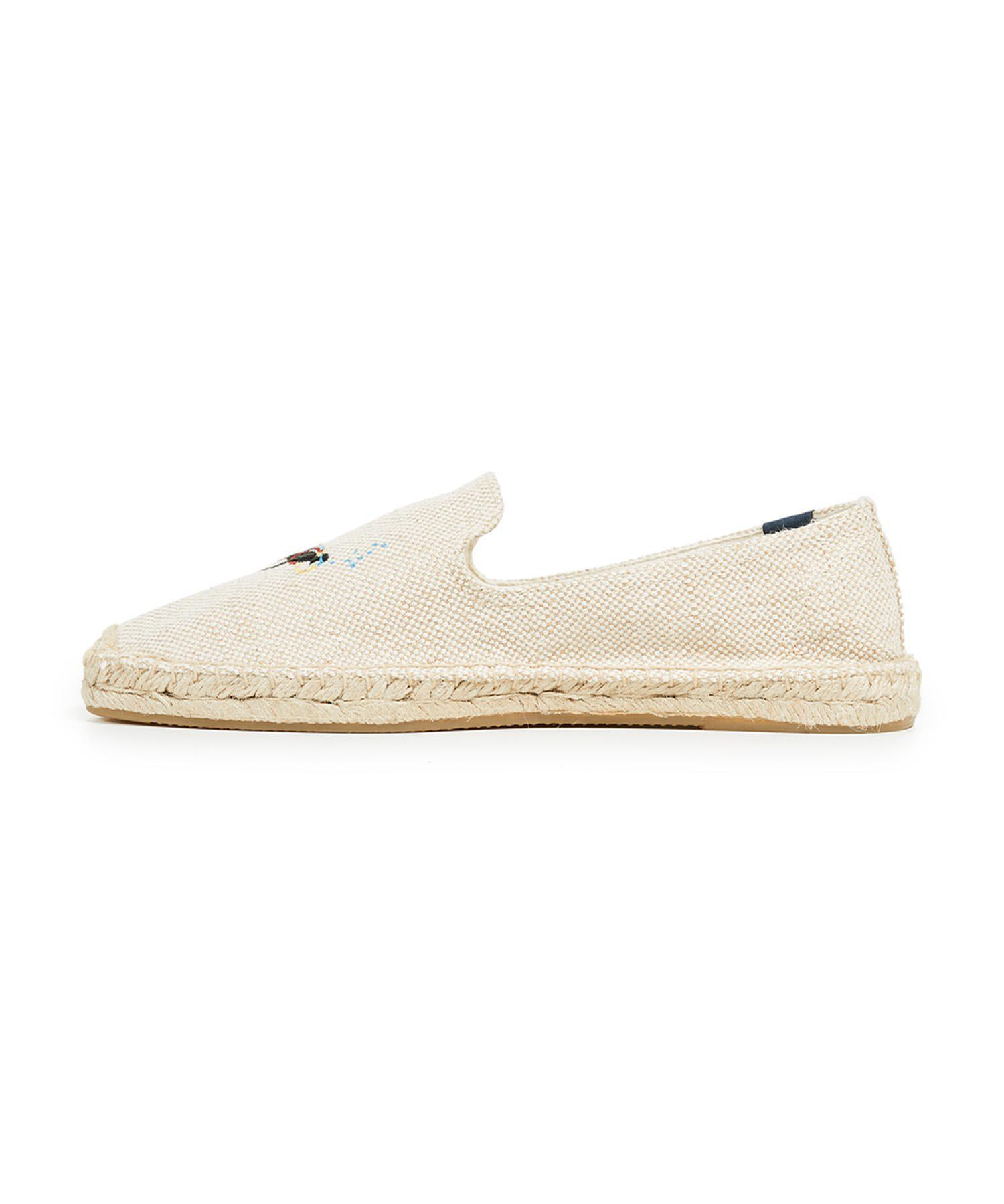 6d616378f04d Lyst - Soludos Scuba Shark Smoking Slipper In Cream in Natural for Men