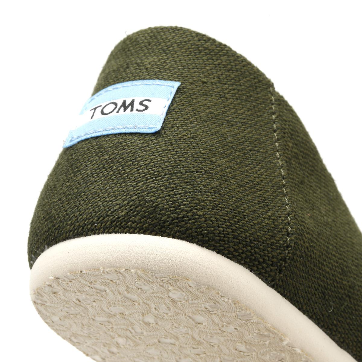 6456ffc1 TOMS Mens Pine Green Heritage Canvas Classic Espadrilles in Green ...