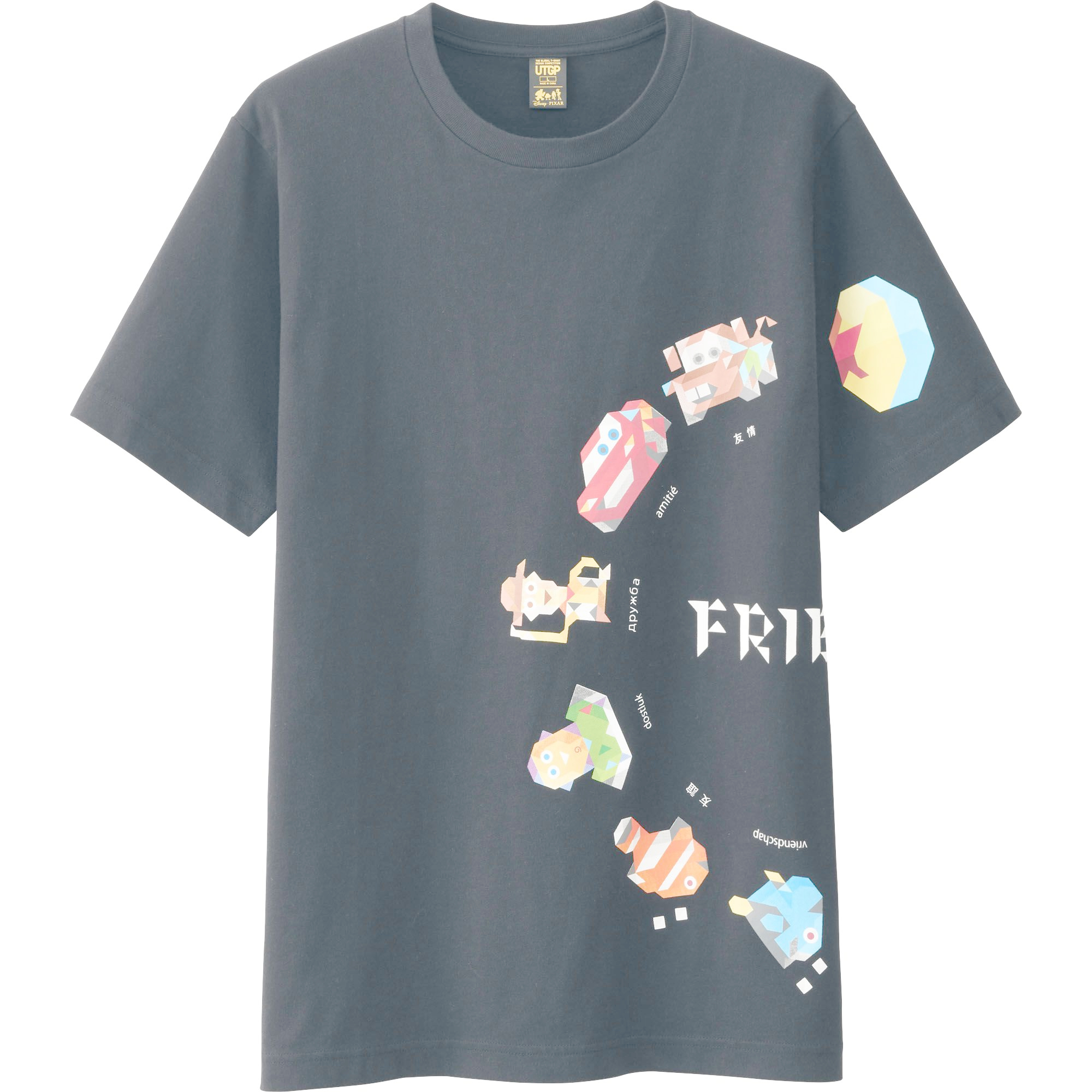 Uniqlo men 39 s utgp pixar graphic tee in black for men lyst for Uniqlo t shirt sizing