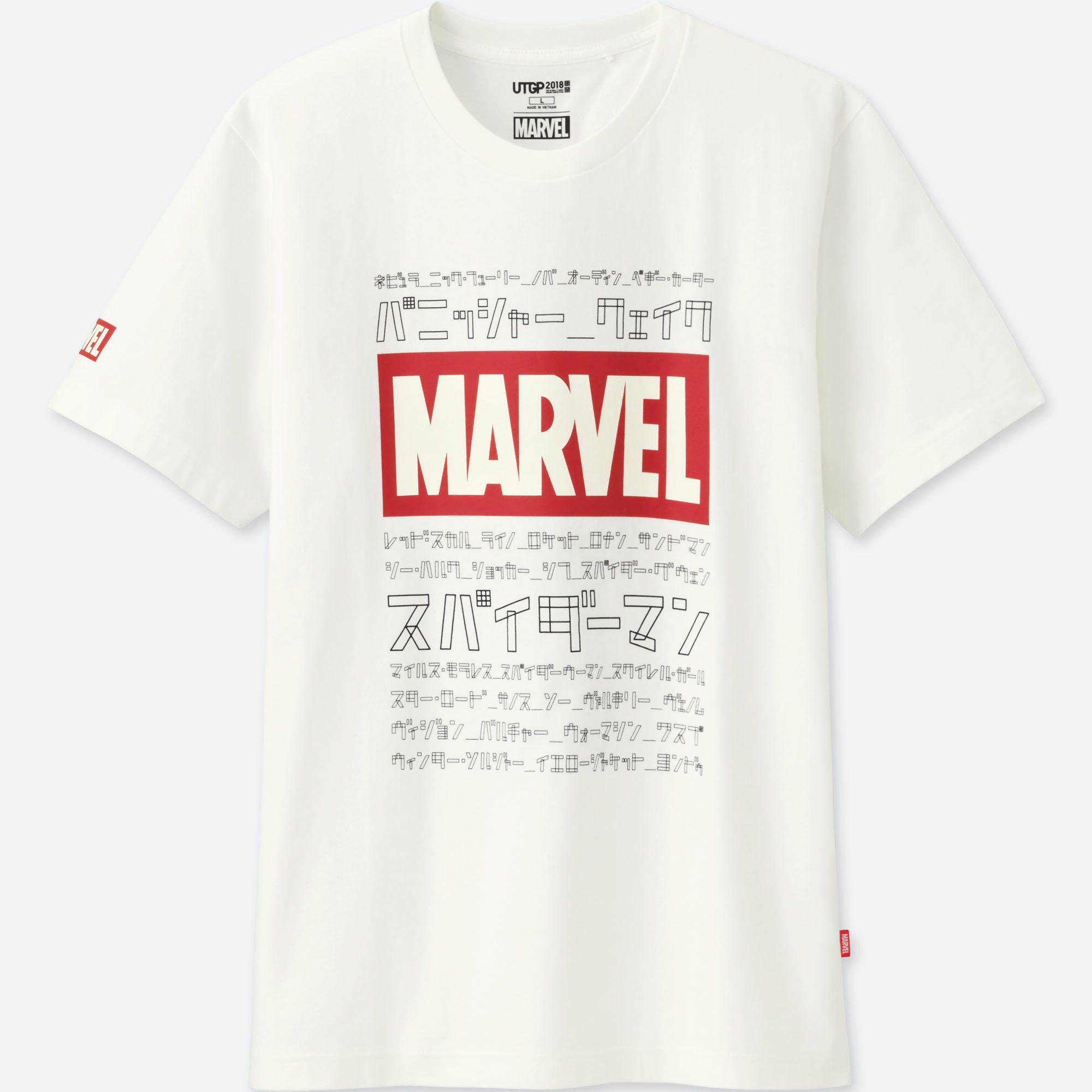 942bbc528 ... Uniqlo Ut: Uniqlo Ut Grand Prix Marvel Short Sleeve Graphic T
