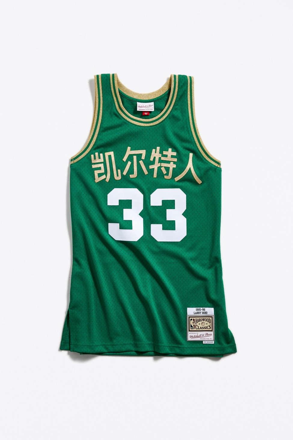new concept 6ecd3 d9fbc Men's Green Chinese New Year Boston Celtics Larry Bird Basketball Jersey