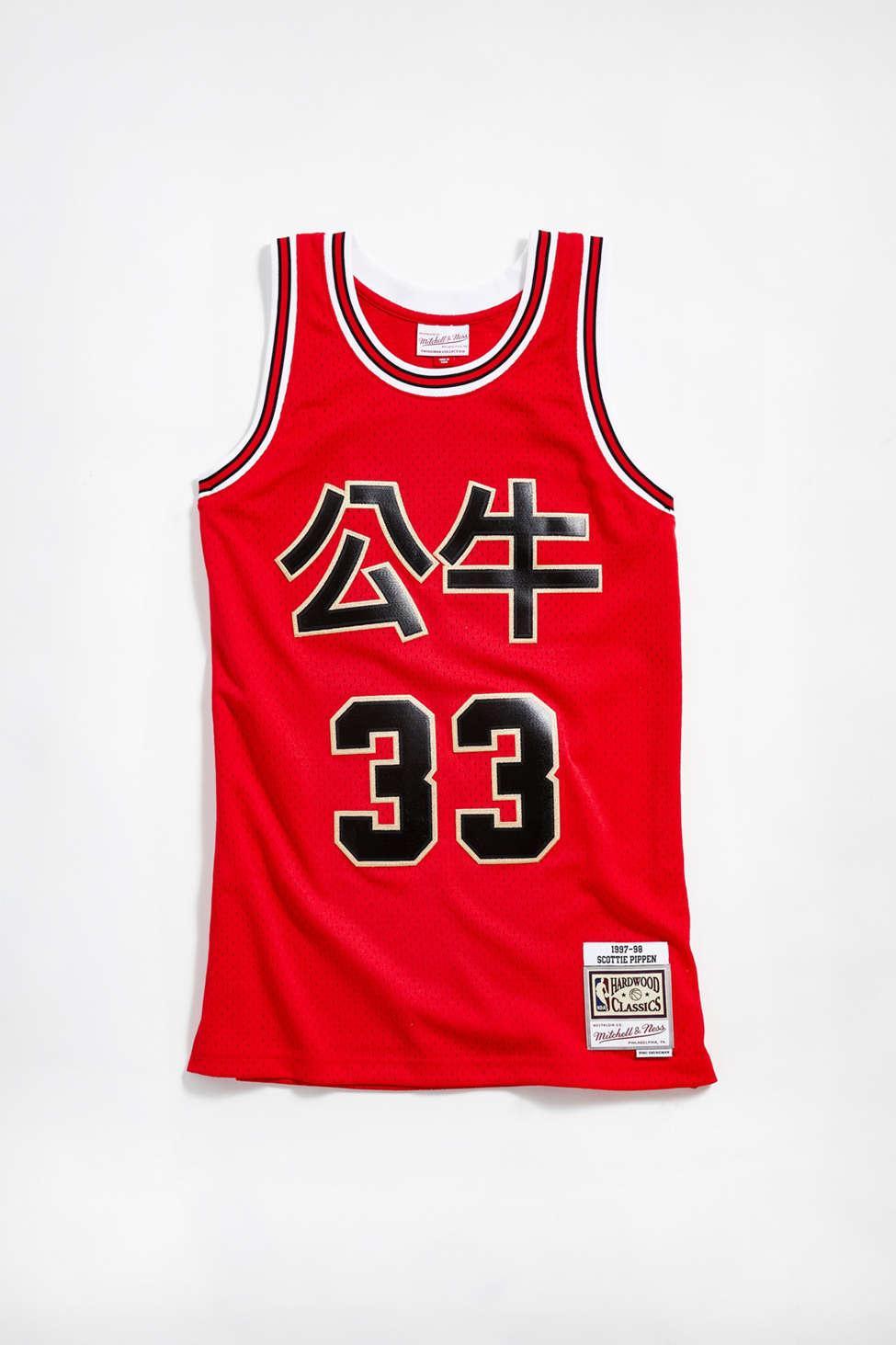 06b85cfaae9b2c Mitchell   Ness Chinese New Year Chicago Bulls Scottie Pippen ...