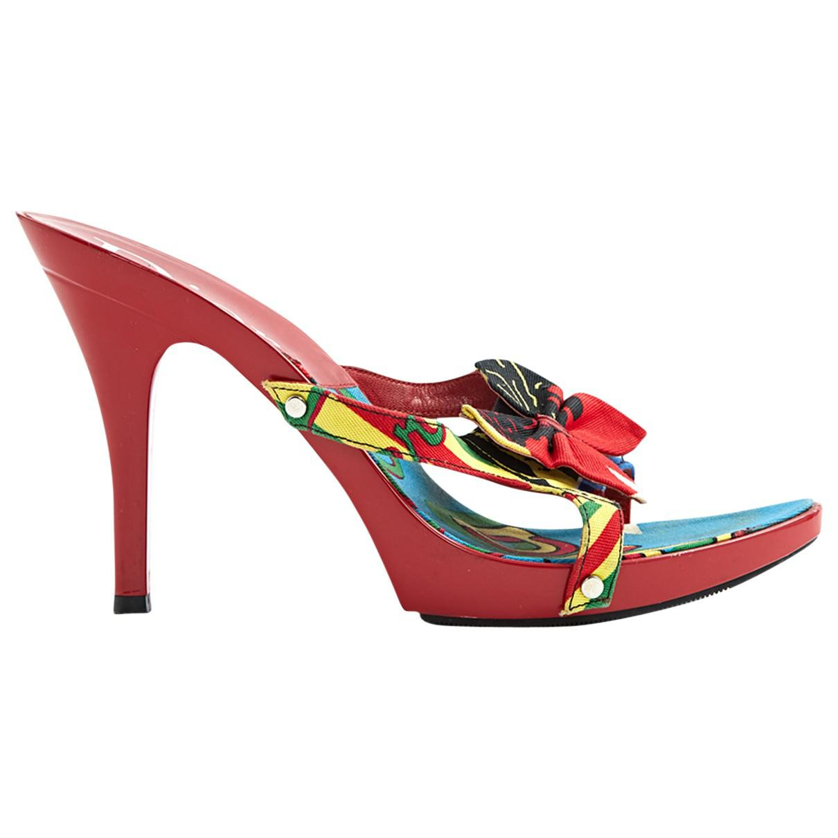 Pre-owned - Cloth sandals Dior uuKx1