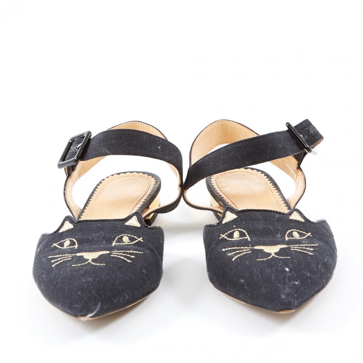 Mocasines de Lona Charlotte Olympia de Cuero de color Negro