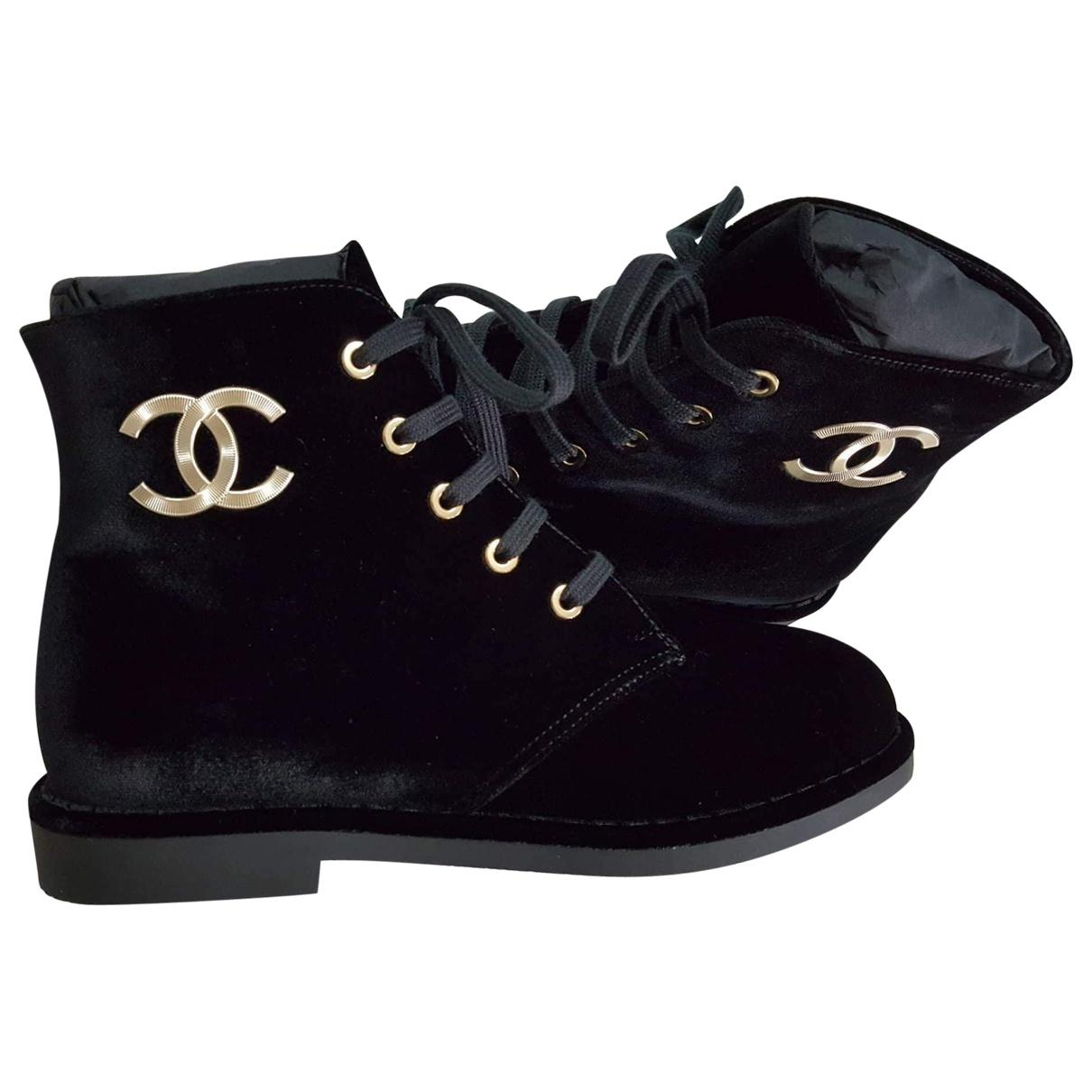 Chanel Pre-owned Velvet Ankle Boots in