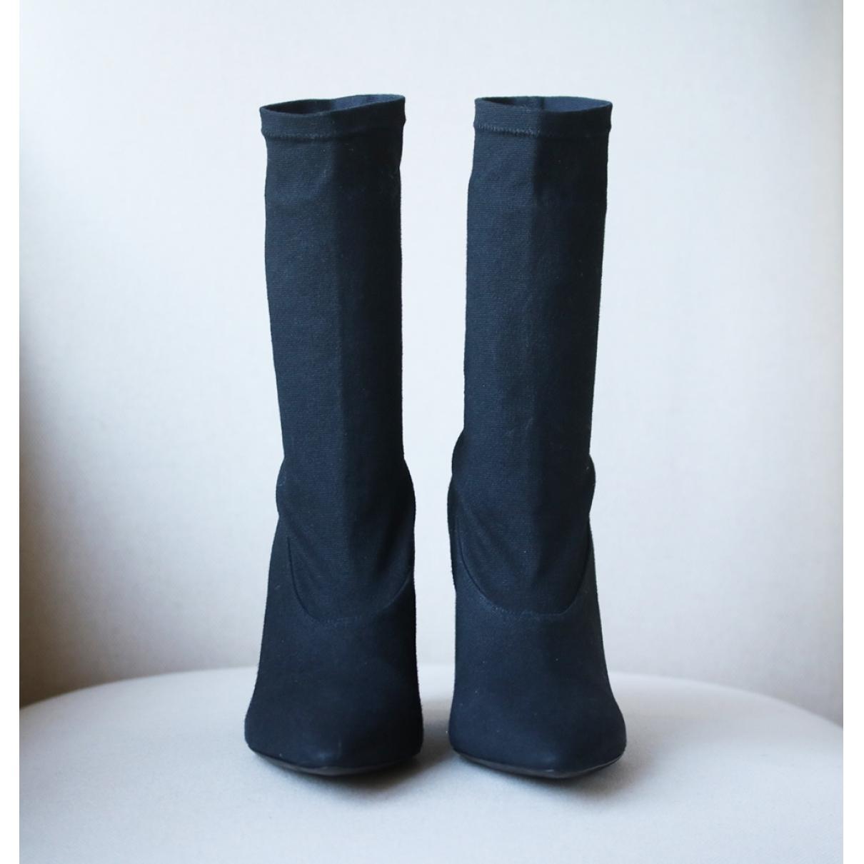 Botines de Lona Yeezy de color Azul