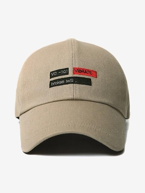 VIBRATE Twill Patch Ball Cap Beige in Natural for Men - Lyst 62aeee99b6d9
