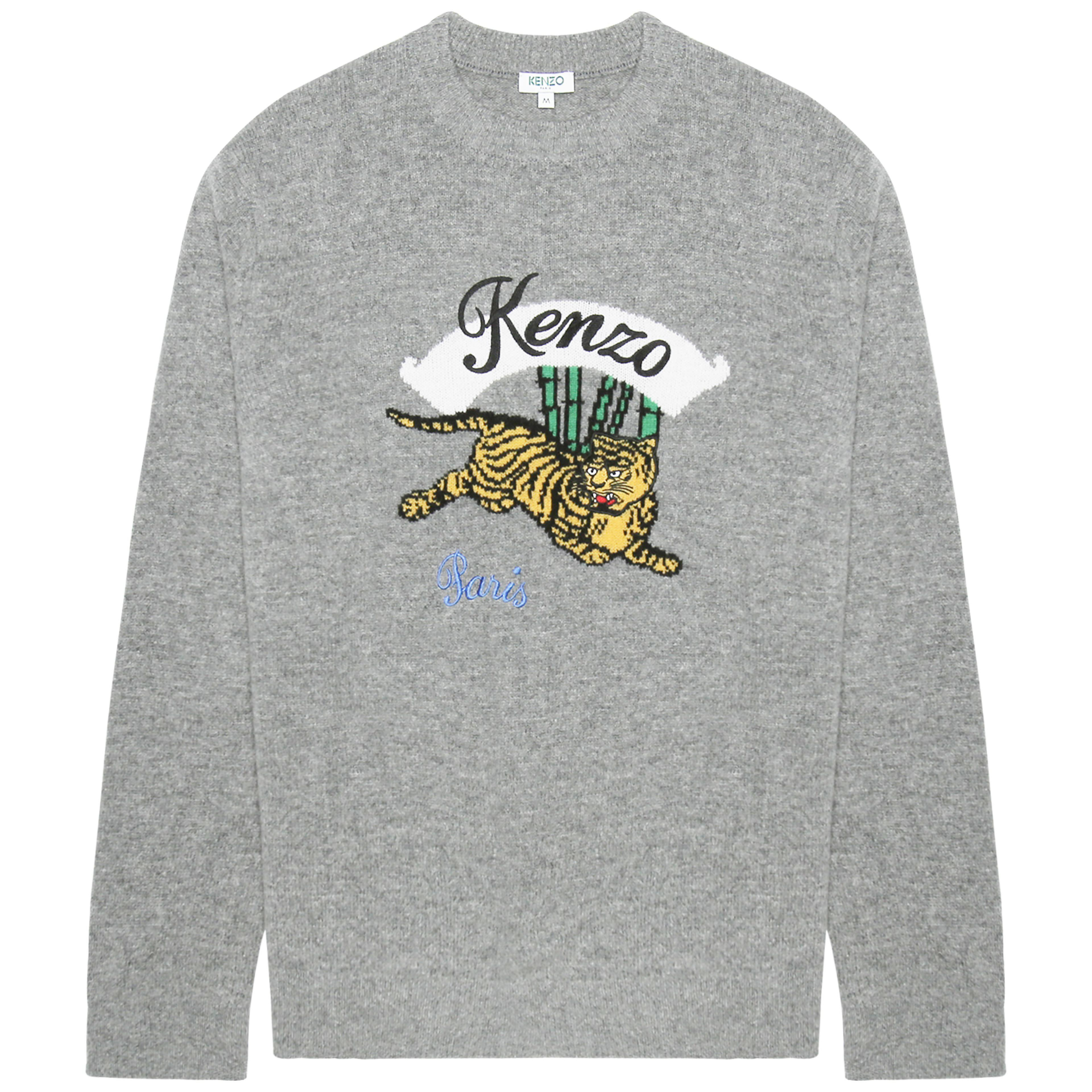 c9be94c75 KENZO Jumping Tiger Jumper in Gray for Men - Lyst