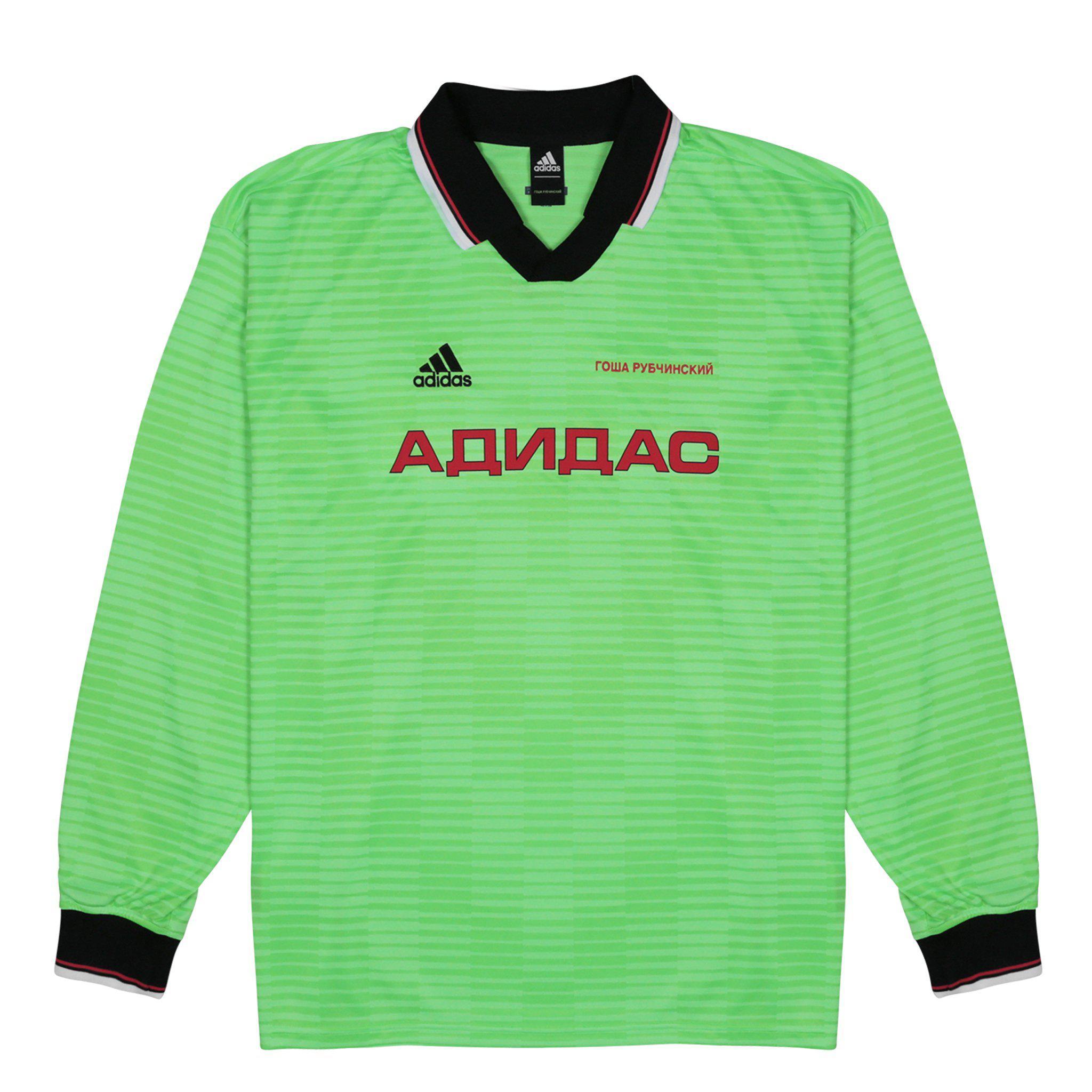 1c972474c Gosha Rubchinskiy Adidas Soccer Polo Shirt in Green for Men - Lyst