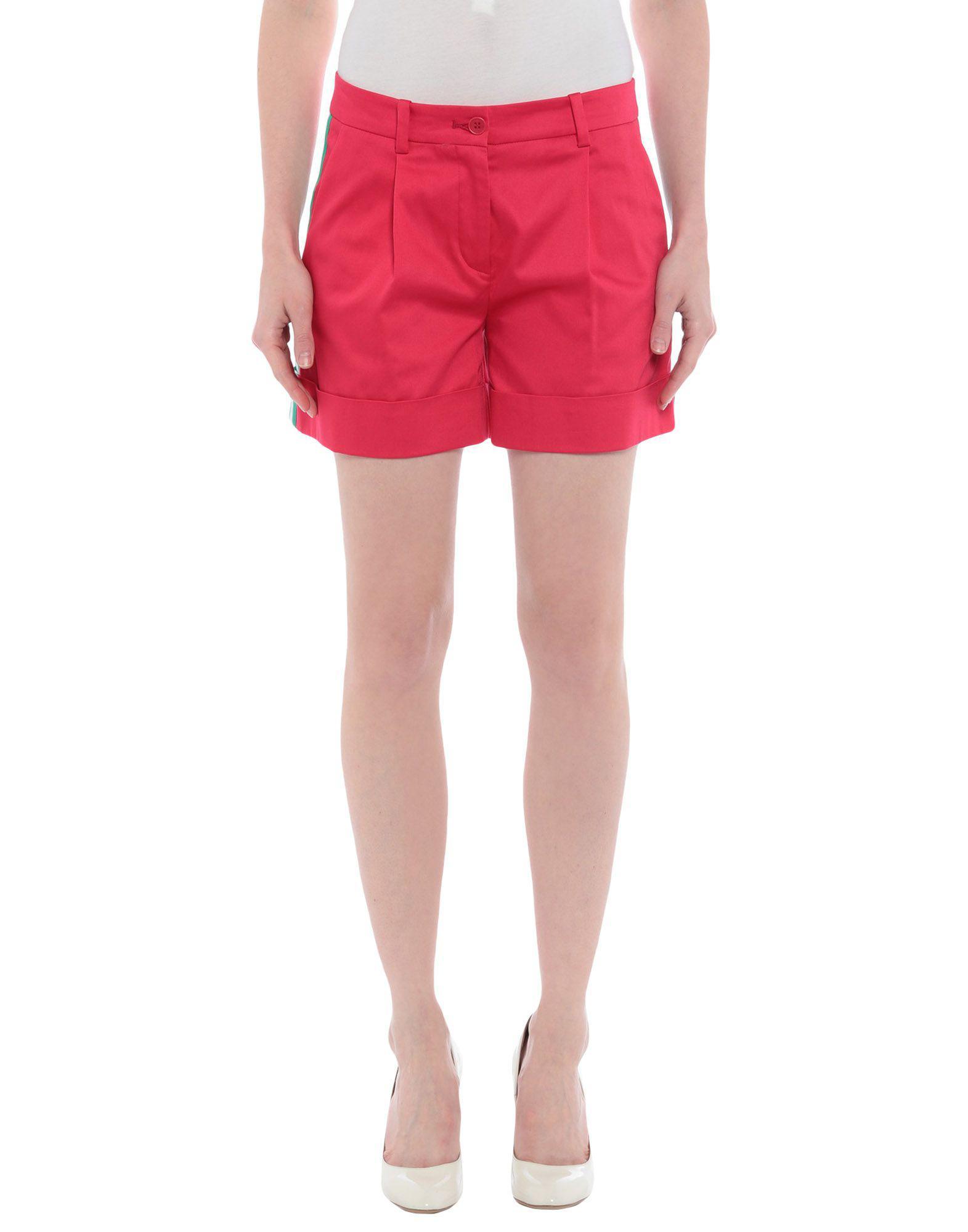 Lyst - Shorts P.A.R.O.S.H. 547343511af