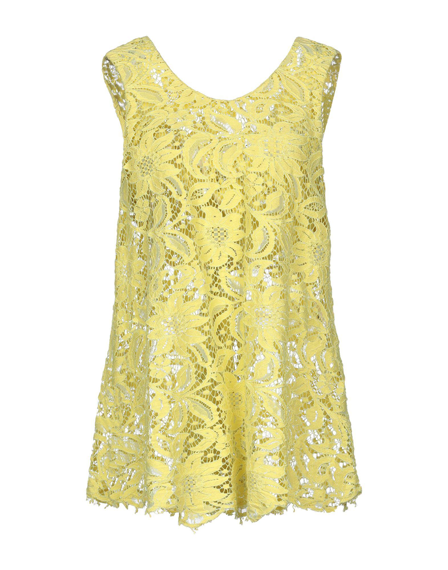 f1c869afc0131 Ermanno Scervino Top in Yellow - Lyst