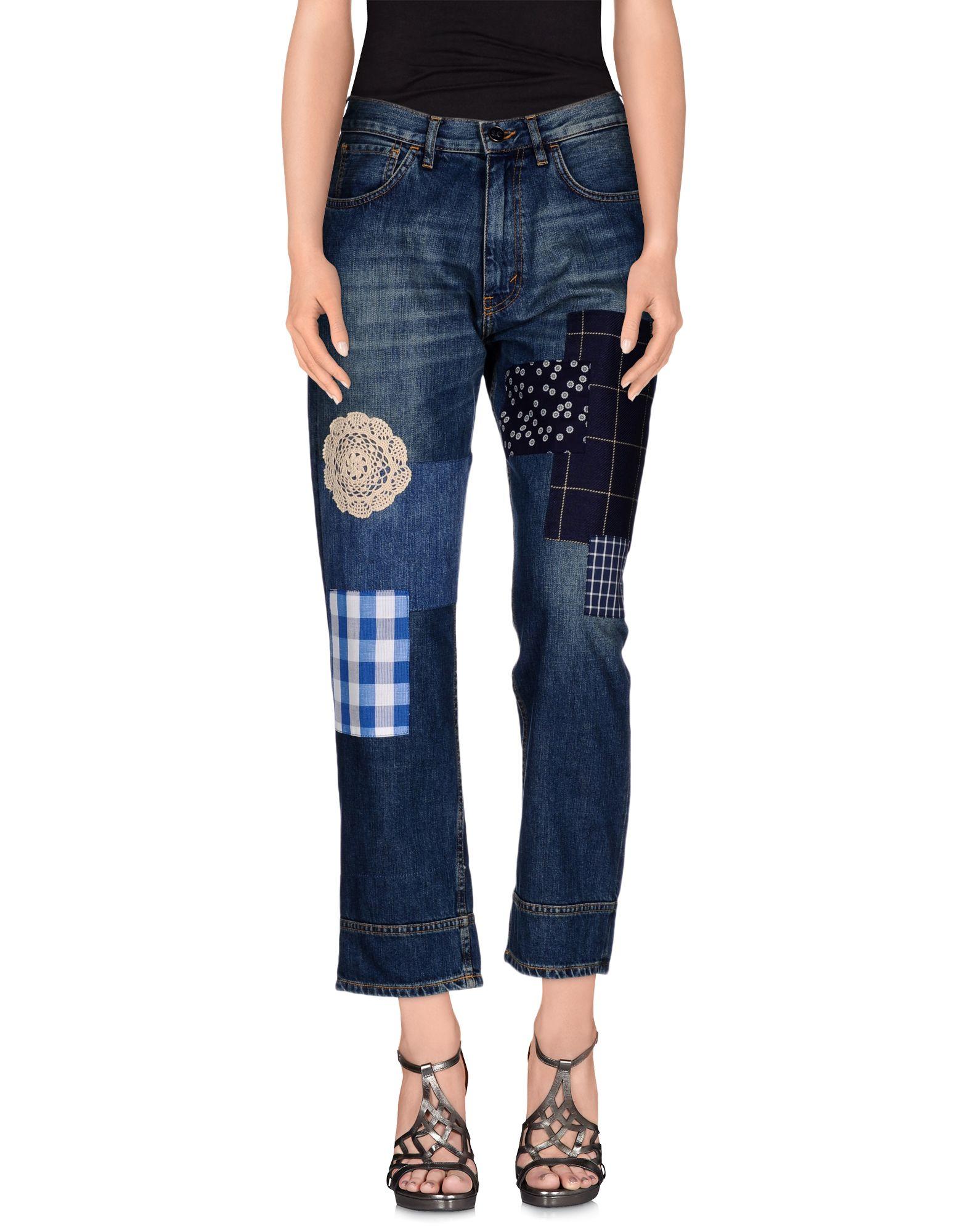 Erika Cavallini Semi Couture Denim Pants in Blue