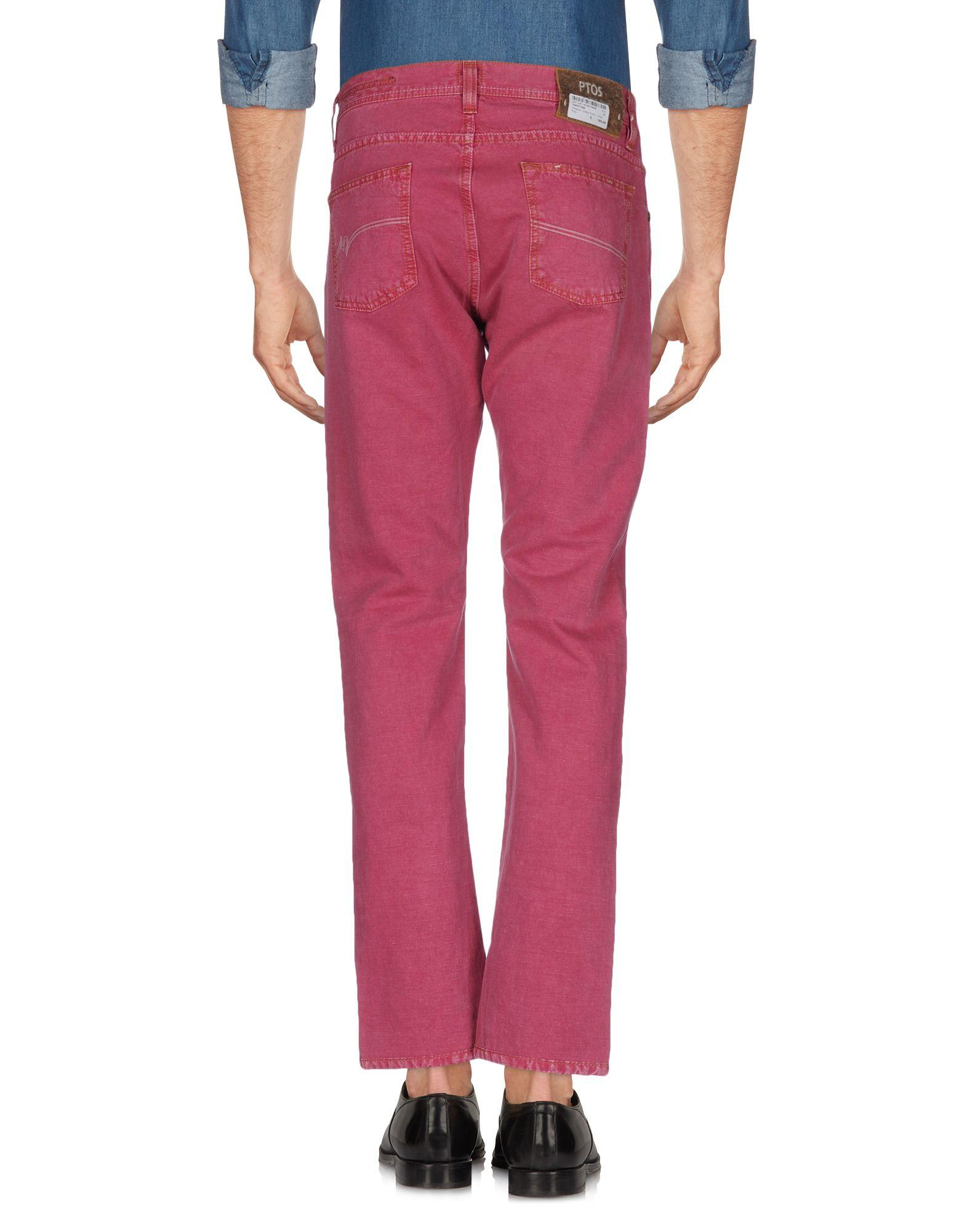 Pt05 Leather Casual Trouser in Mauve (Purple) for Men