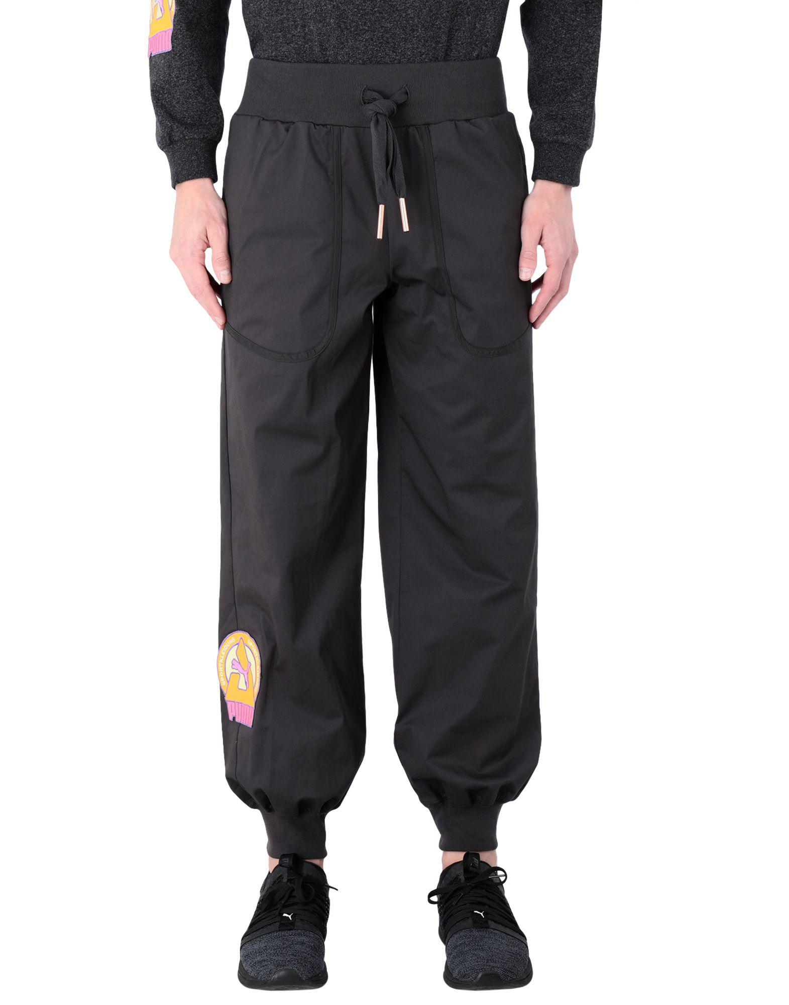 d75f10233a6cf Pantalon PUMA pour homme - Lyst