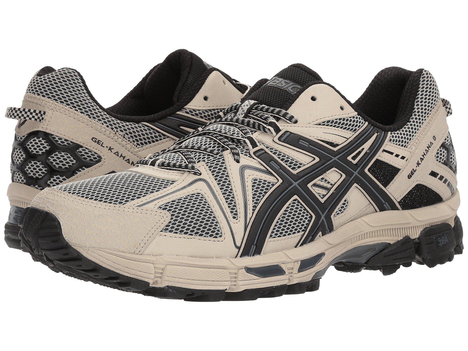 Chaussures de course course pour Gel hommes Lyst (r) Asics Gel kahana (r) 8 (noir/ onyx/ argent) b82394d - acornarboricultural.info