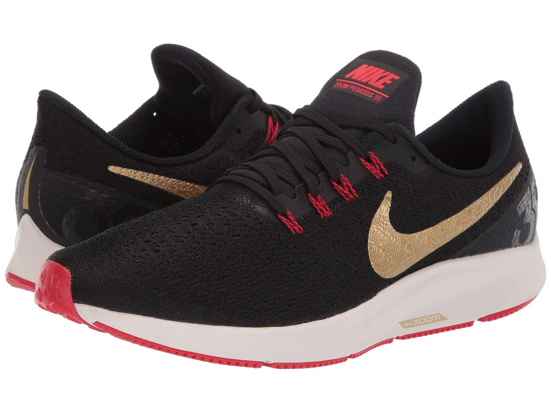 ab480a29075d6 Nike - Metallic Air Zoom Pegasus 35 (light Silver dark Stucco twilight  Marsh. View fullscreen