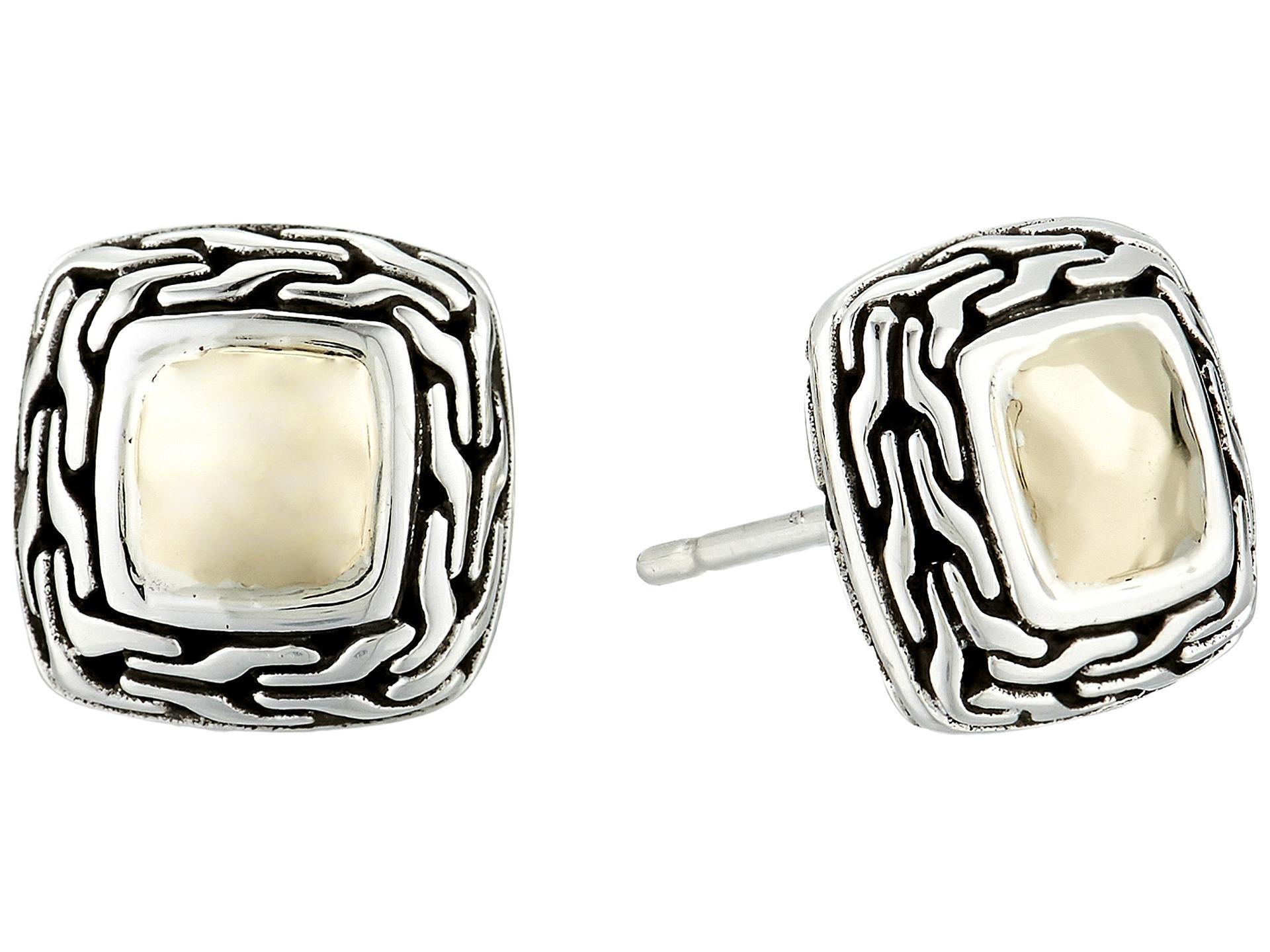 429934b2d Lyst - John Hardy Classic Chain Hammered Heritage Stud Earrings in ...